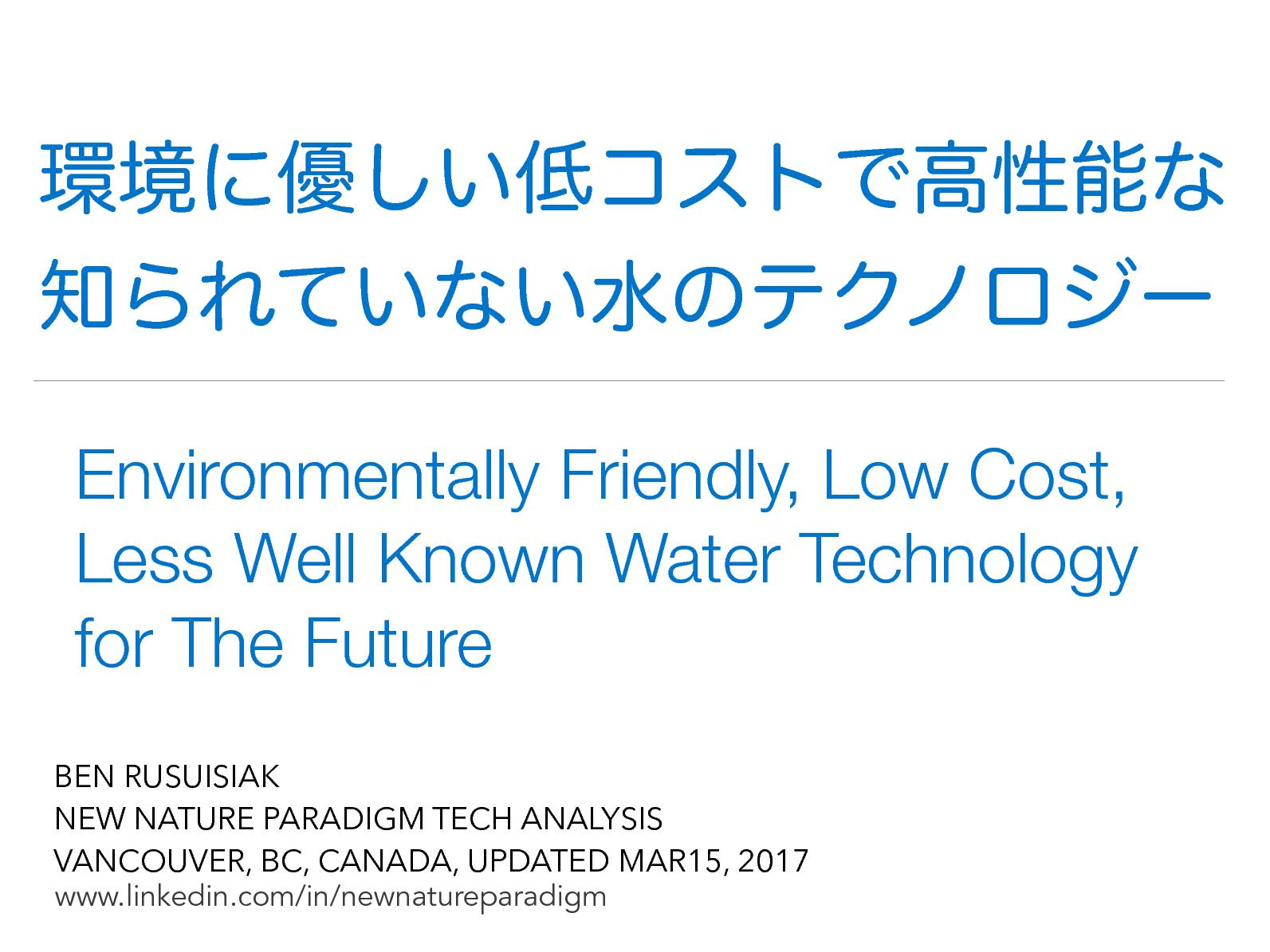Calaméo - 環境に優しい低コストで有益な, 知られていない水のテクノロジー / Environmentally Friendly, Low  Cost, Less Well Known Water Technology for The Future