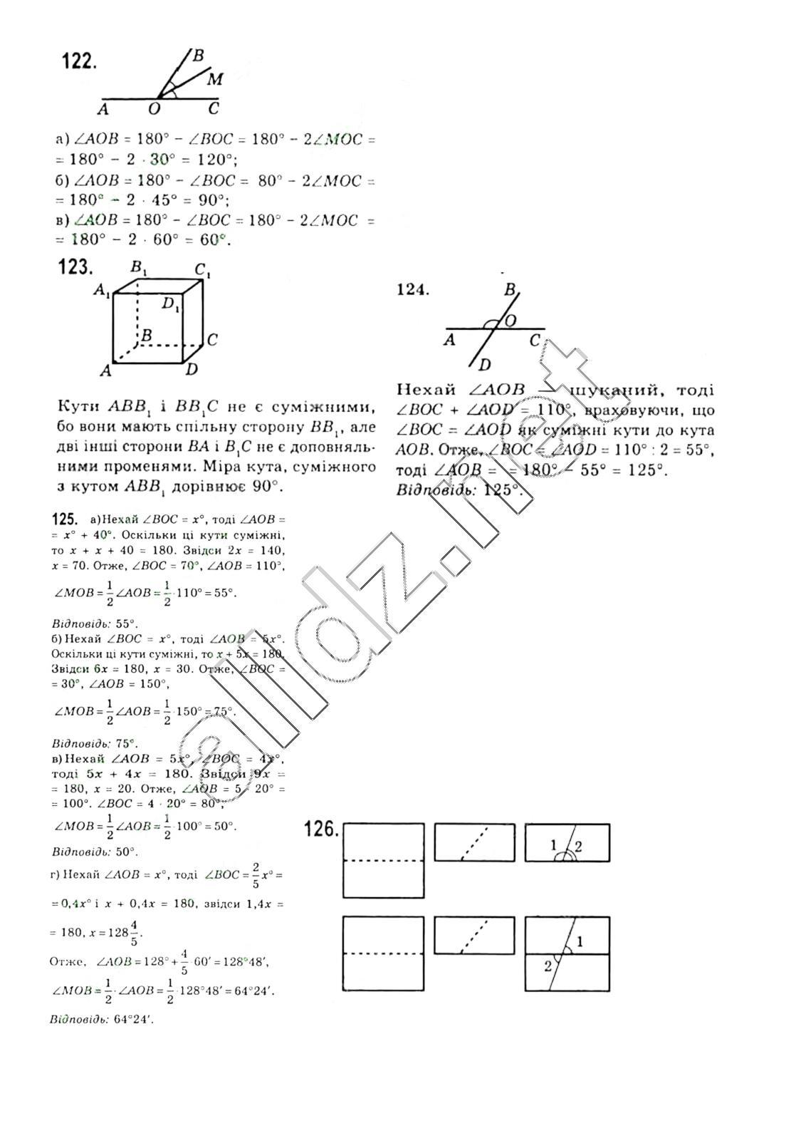 Відповіді Геометрія 7 клас Бевз 2015  ГДЗ  - CALAMEO Downloader