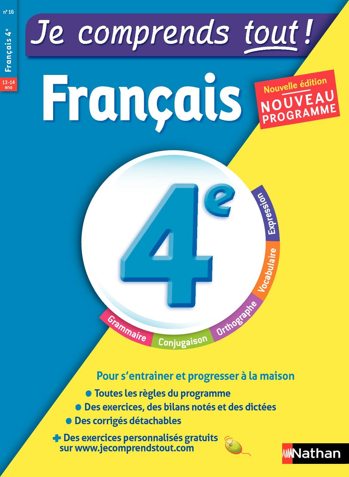 Français 4ème - Extrait