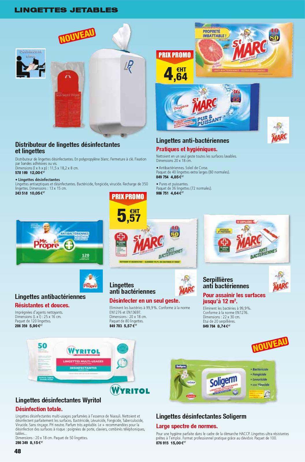 distributeur adjuvant filtration