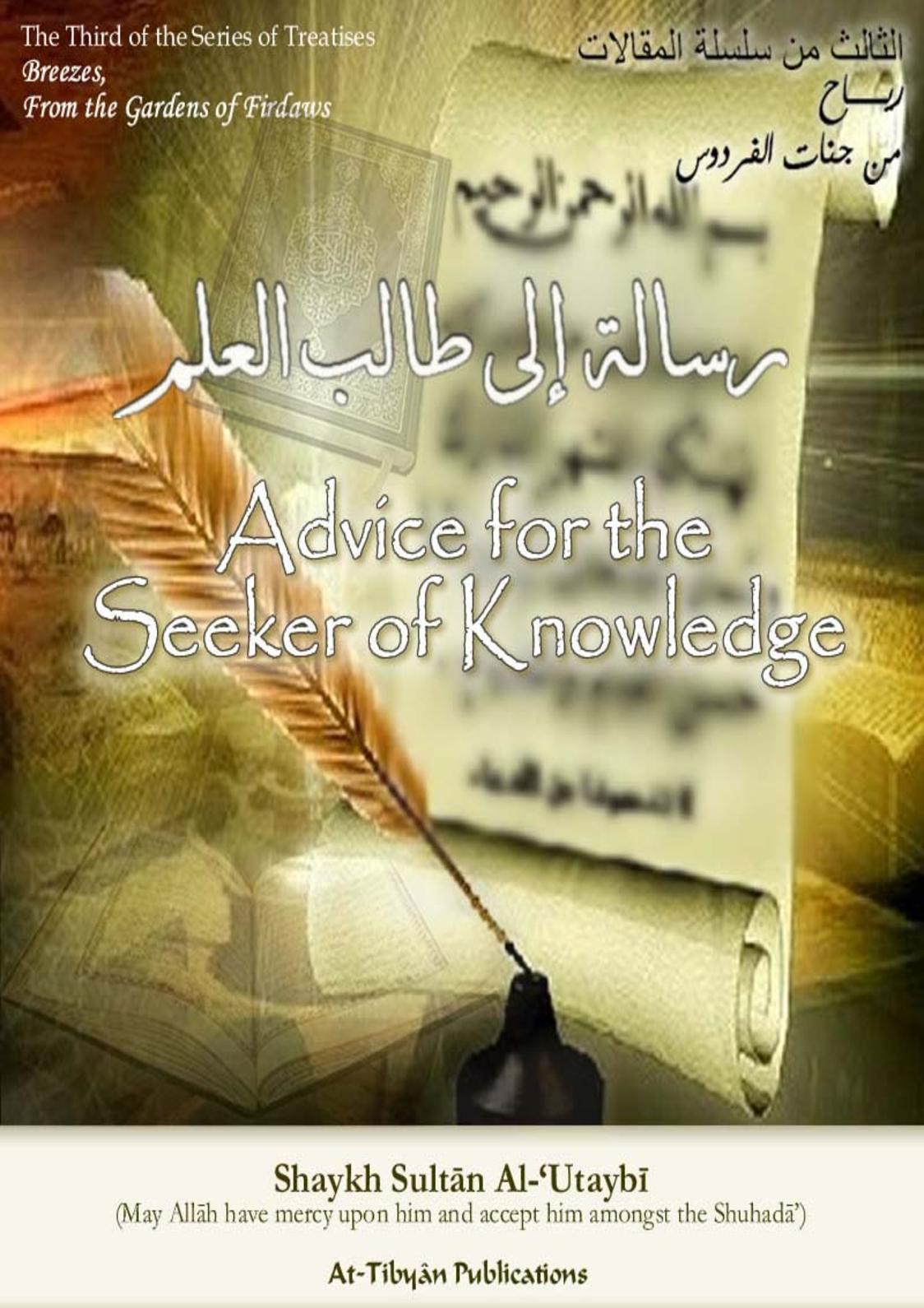 Calaméo - Advice For The Seeker Of Knowledge Www Islamicline Com