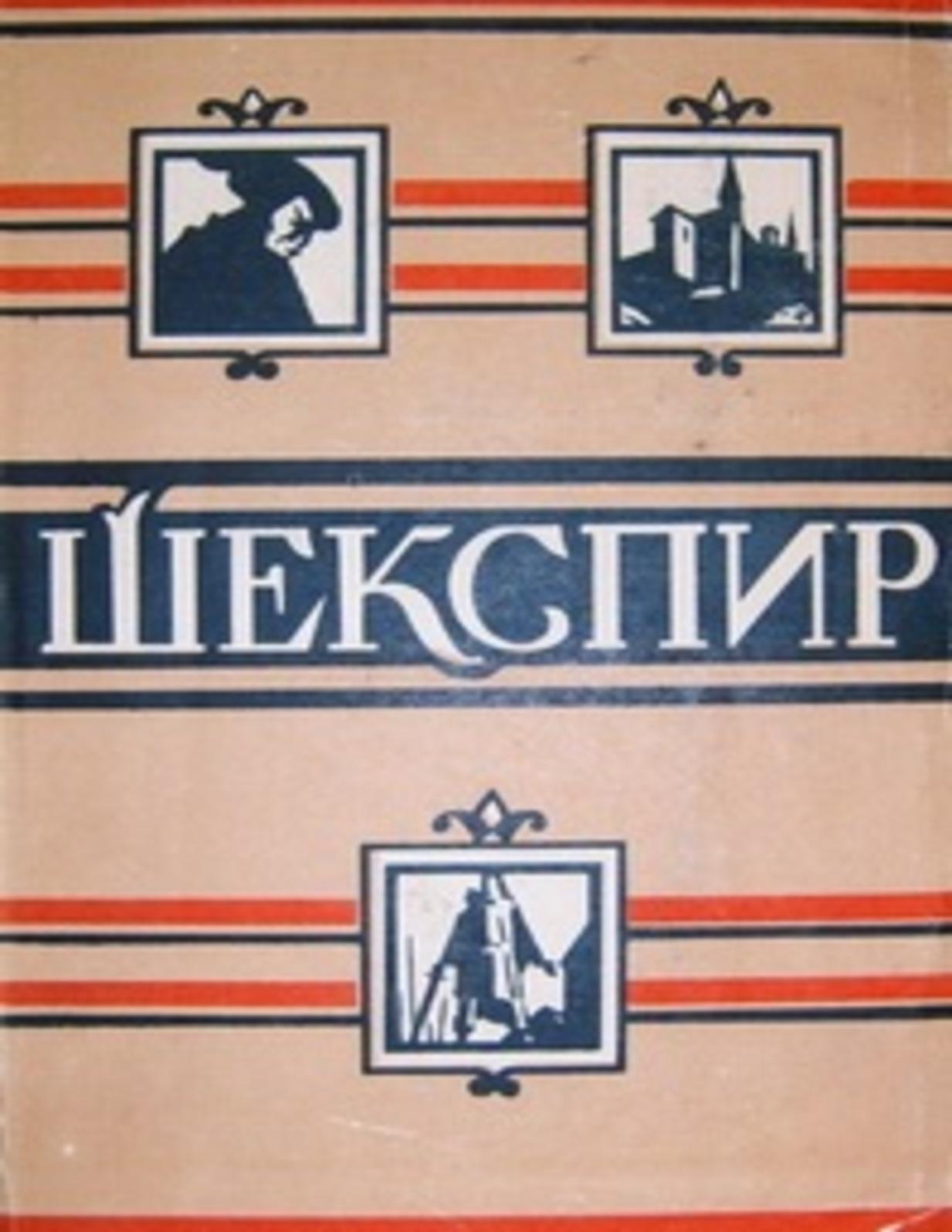 правы. Могу это эротические сцены русских актрис в худ фильмах цитатник, спасибо!