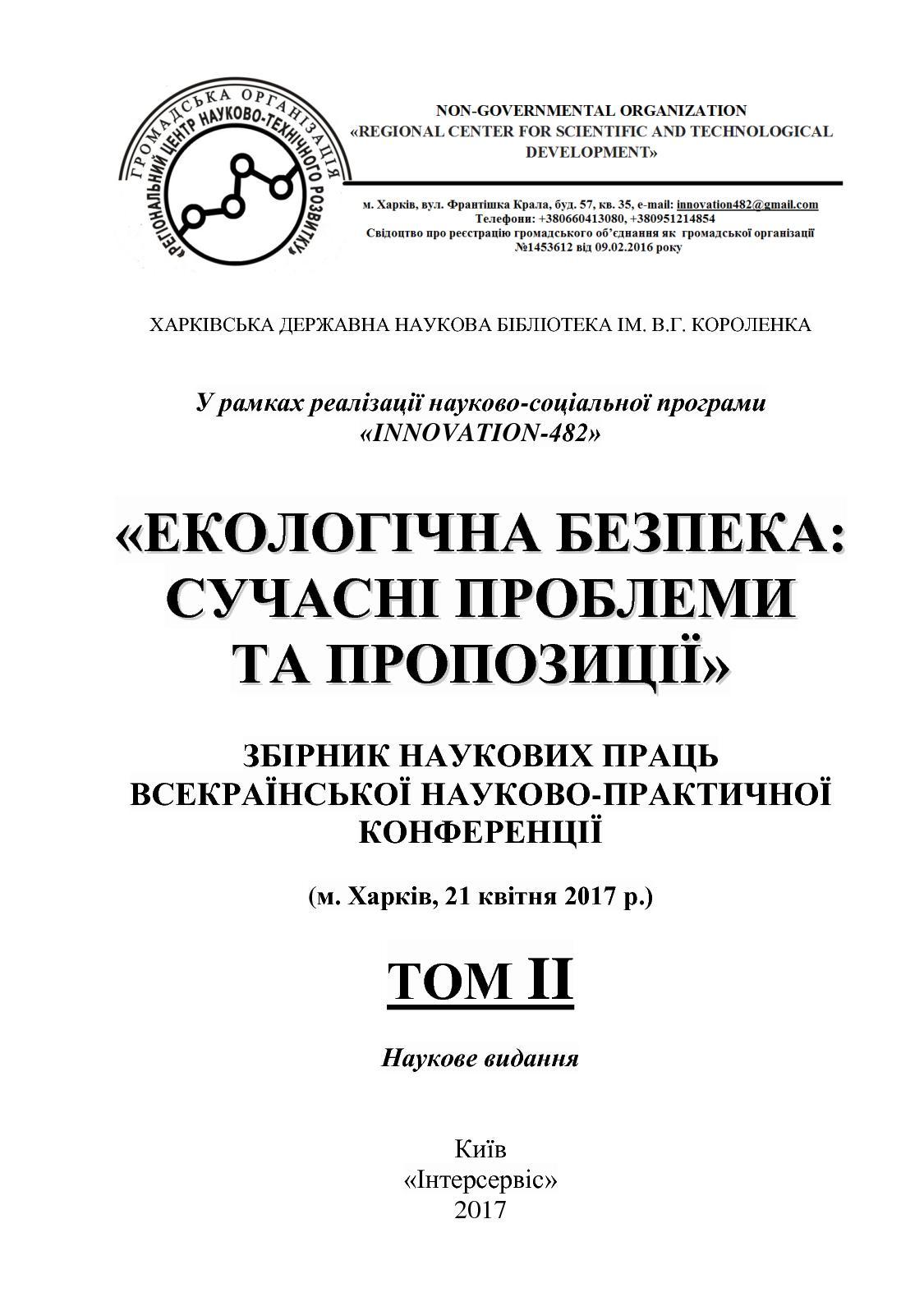 Наказ мнестерства топлива та енегретики вд 30 травня 2003 року 264