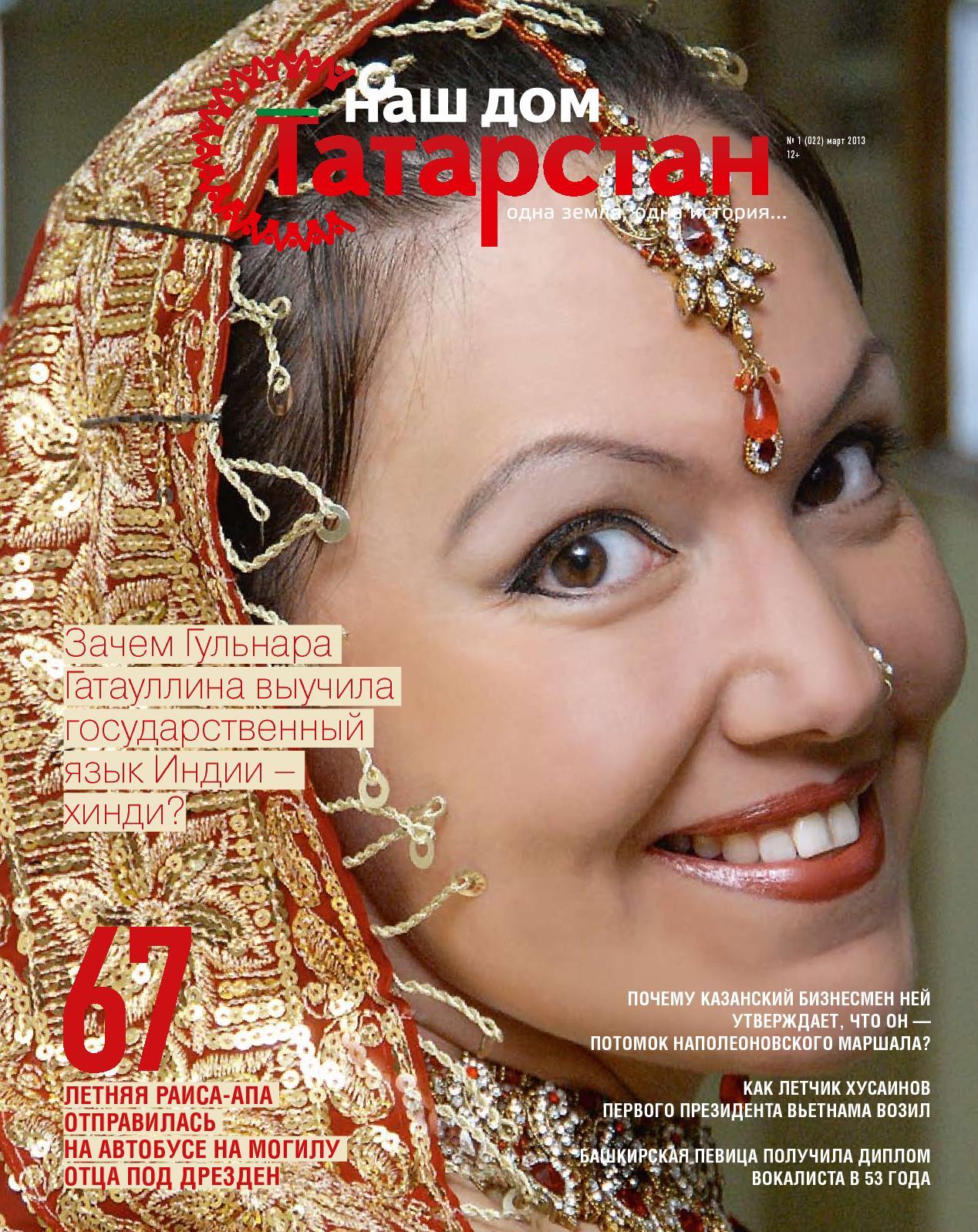 Ольга Ломоносова На Пробежке – 45 Секунд (2013)