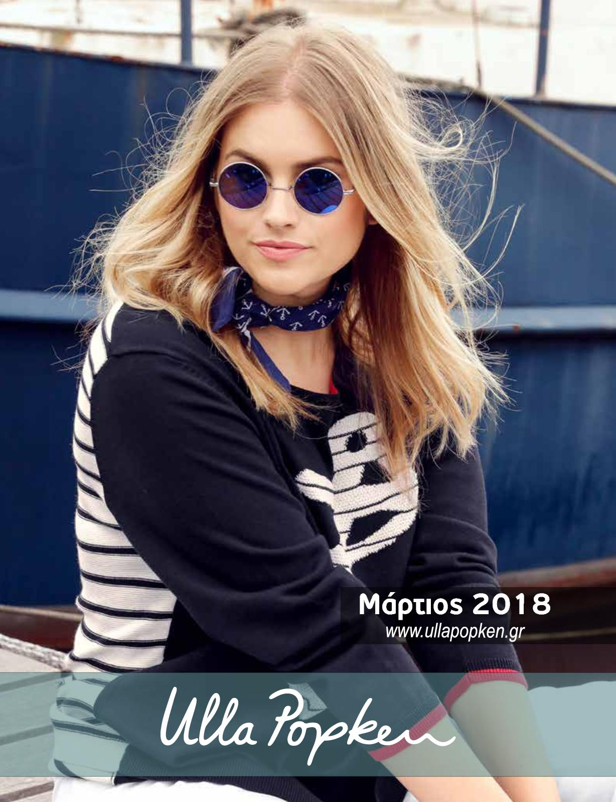 d0635ab97bc9 Calaméo - Ulla Popken Plus Size March 2018