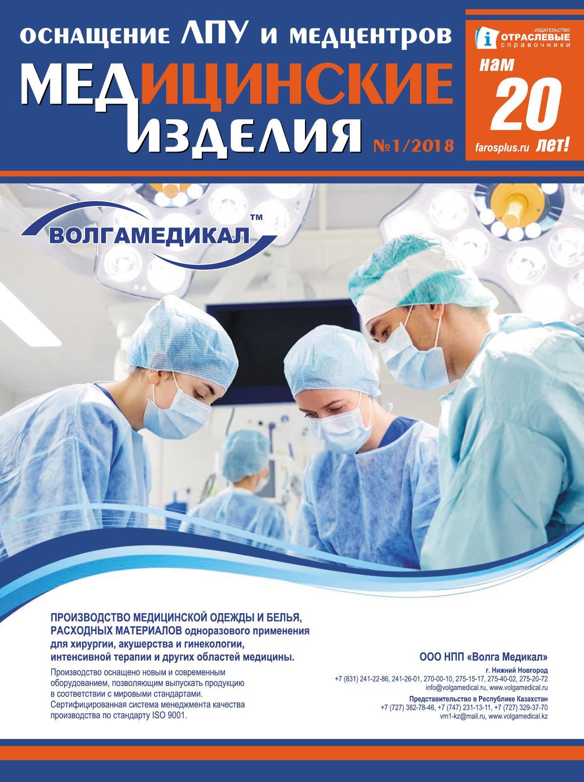 Ирина Горбачева В Трусиках – Аритмия (2020)