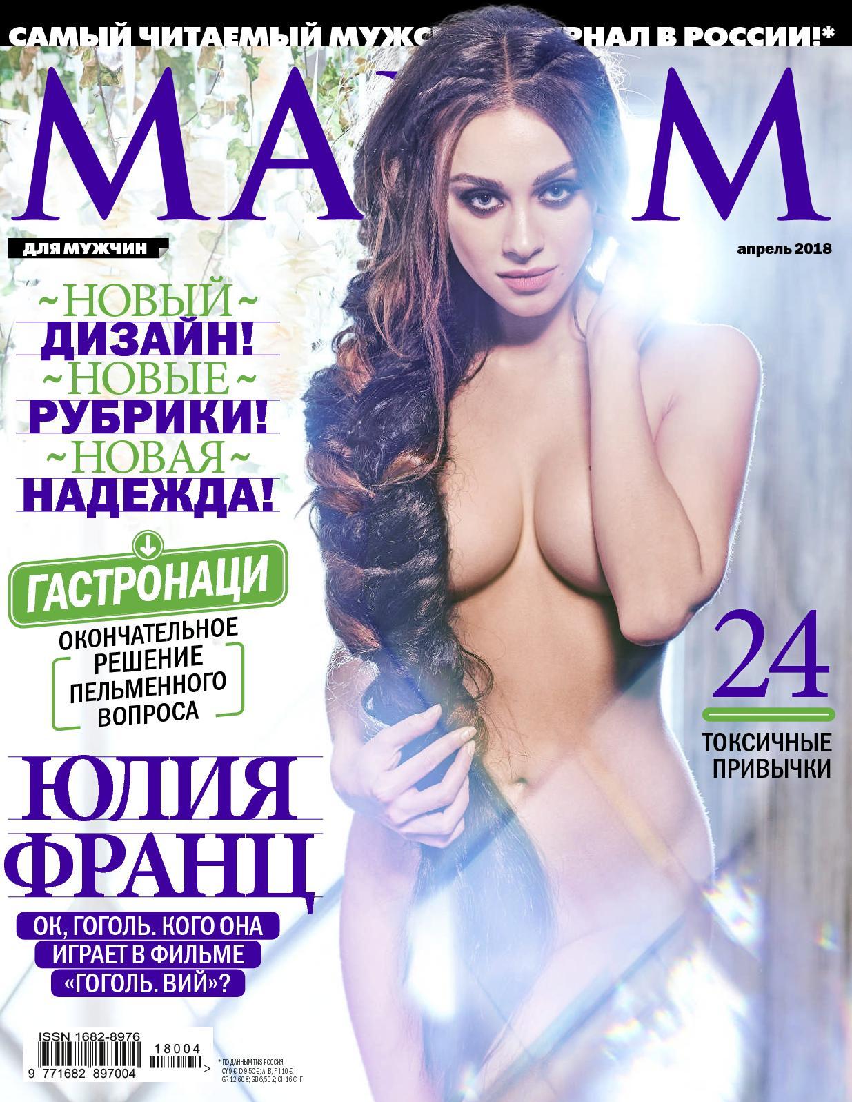 забавное мнение думаю, зрелыми русскими женщинами порно день уже прошел. Где