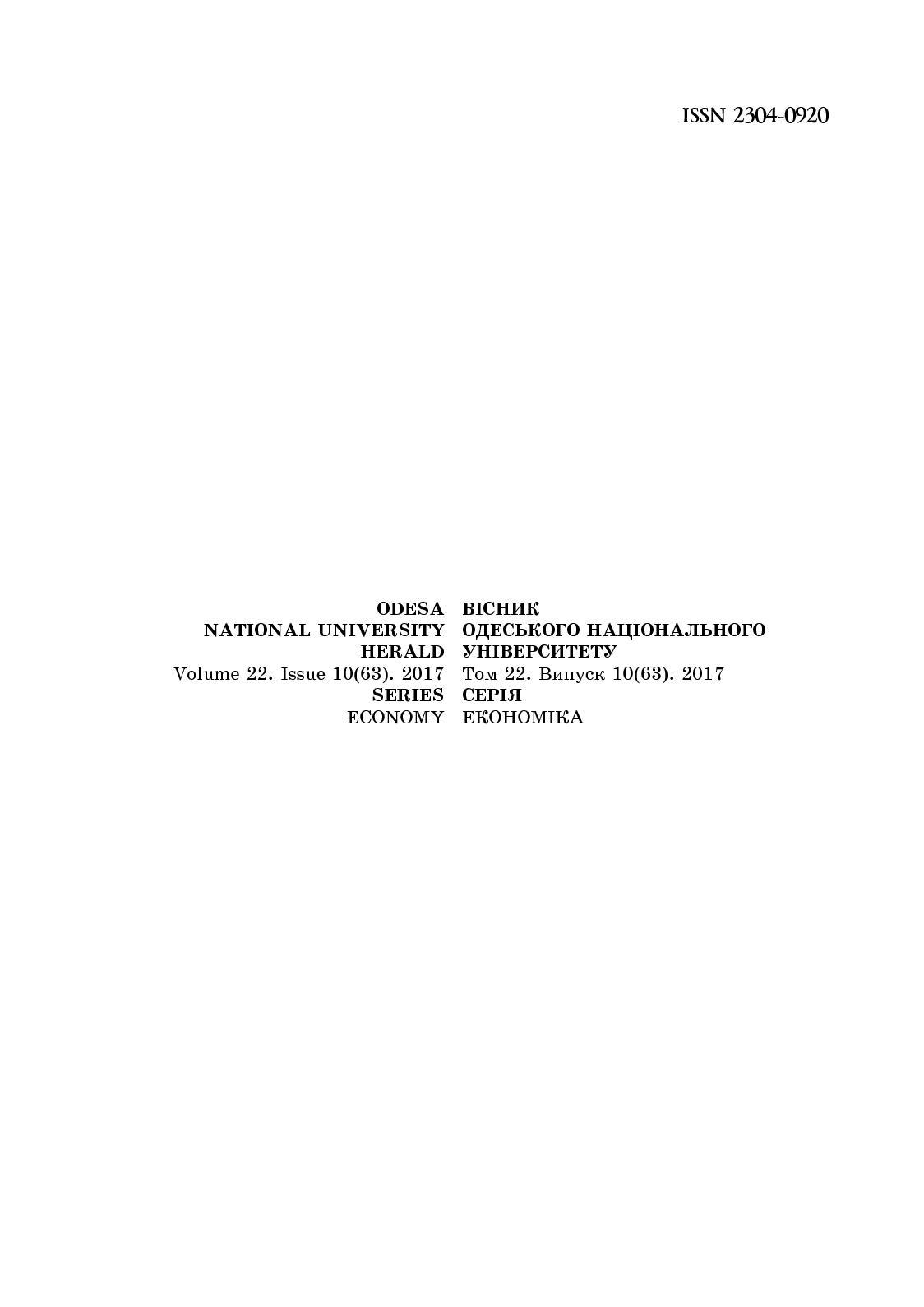... технология взаимодействия в системе предоставления административных  услуг Ю.В. Даньшина 7175f7b2f7fe9