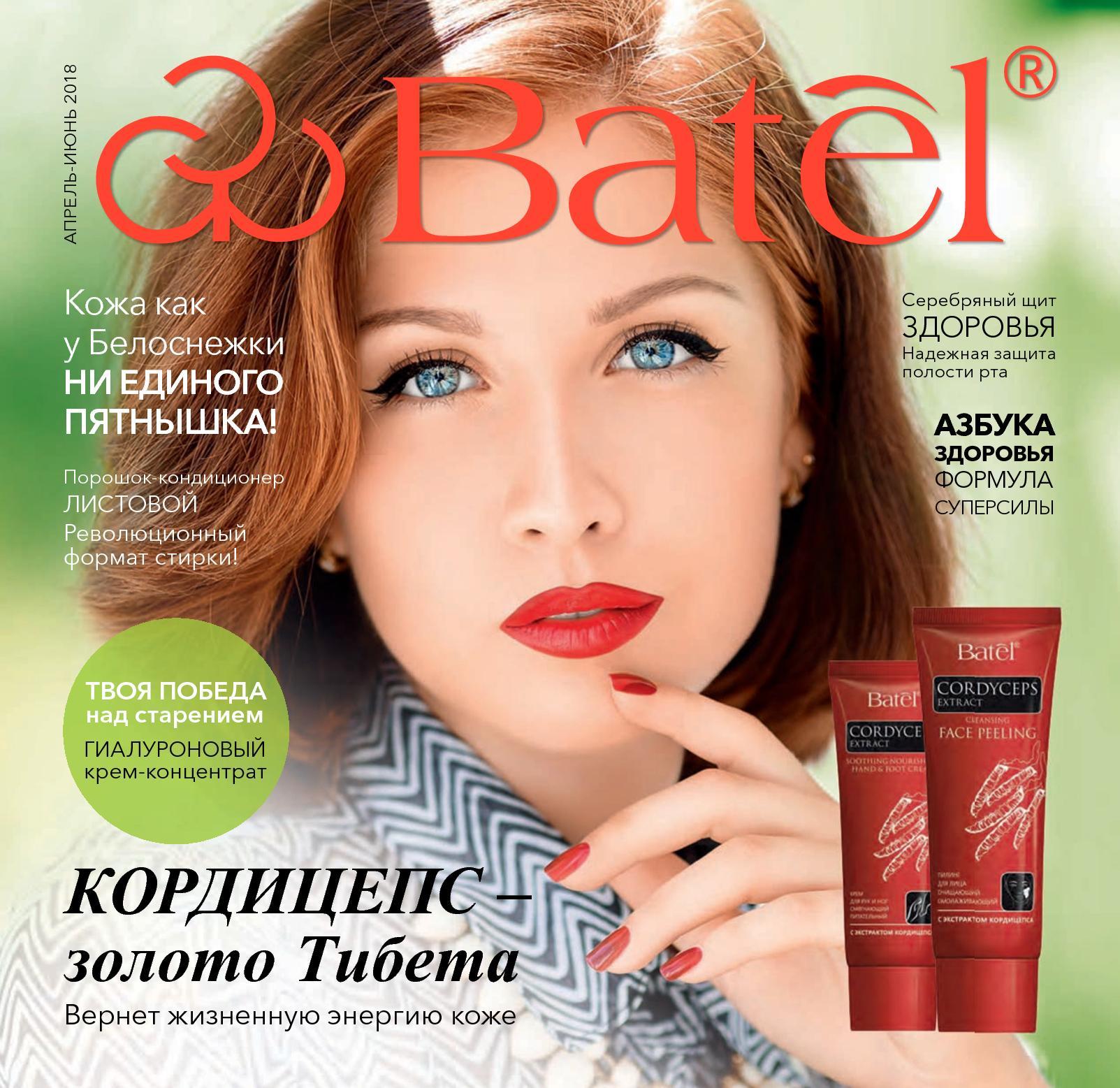 Причины выпадения волос у женщин — внутренние и внешние, Азбука здоровья