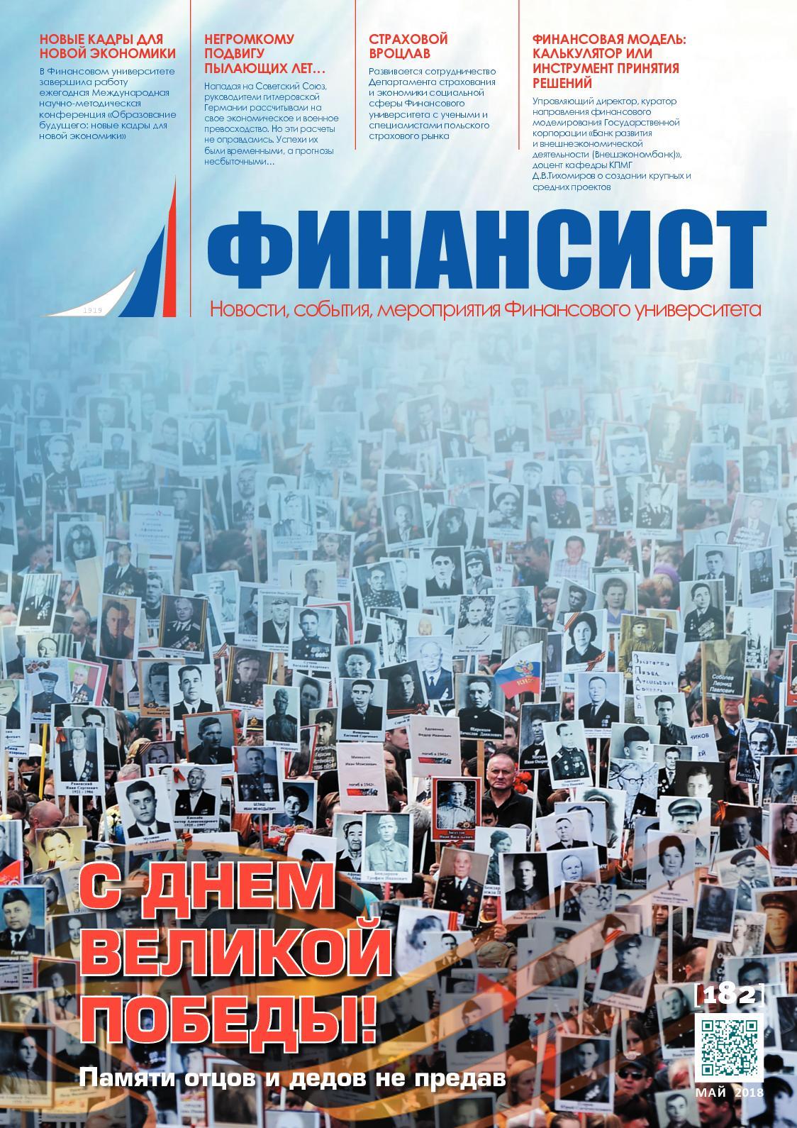 мини займ туринск кредит на 2 года без справок и поручителей