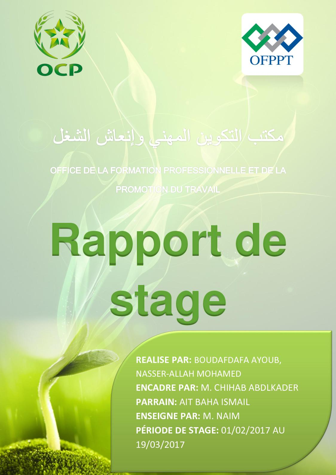 lettre exemples: Demande De Stage Ocp Khouribga
