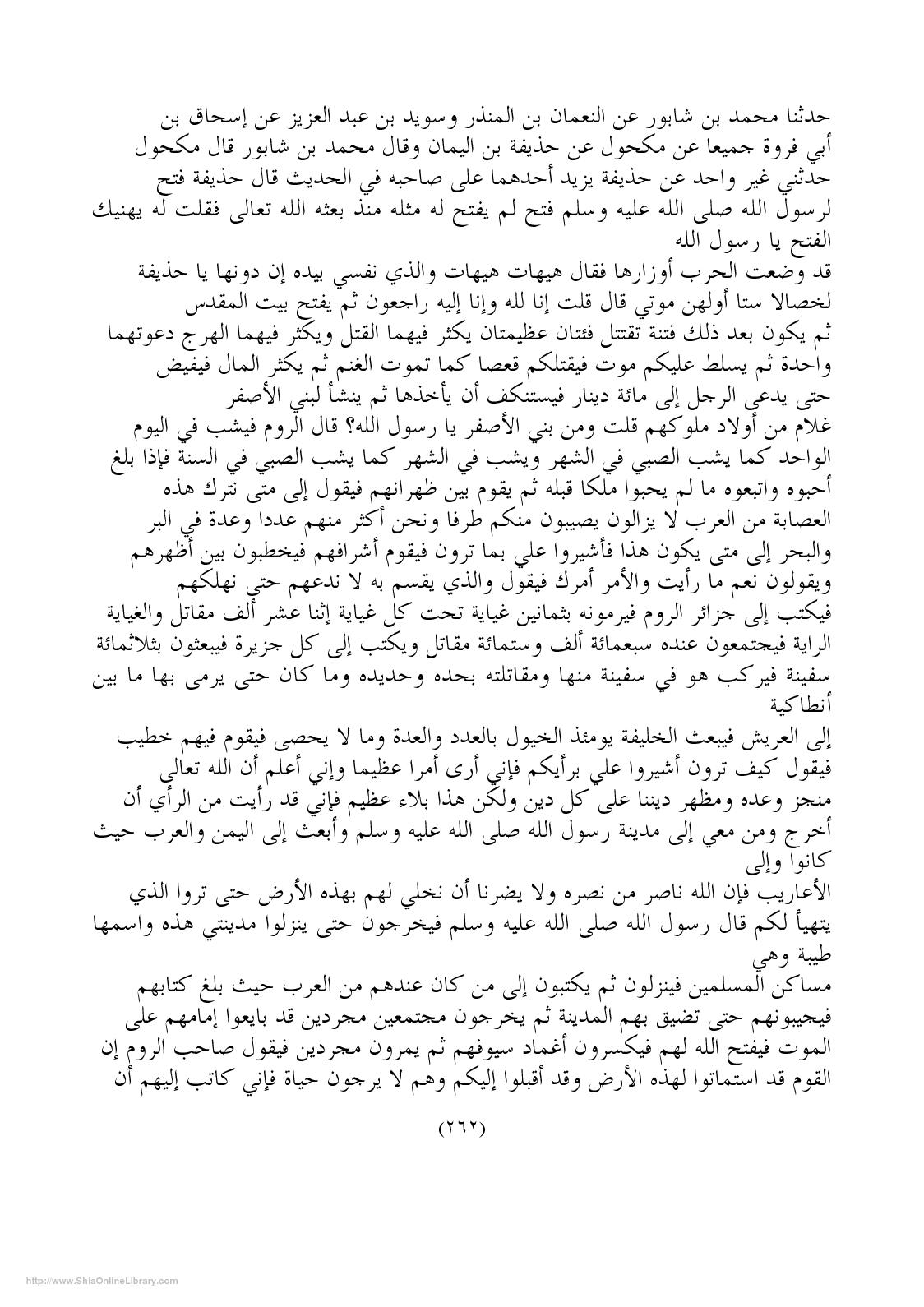Page 261