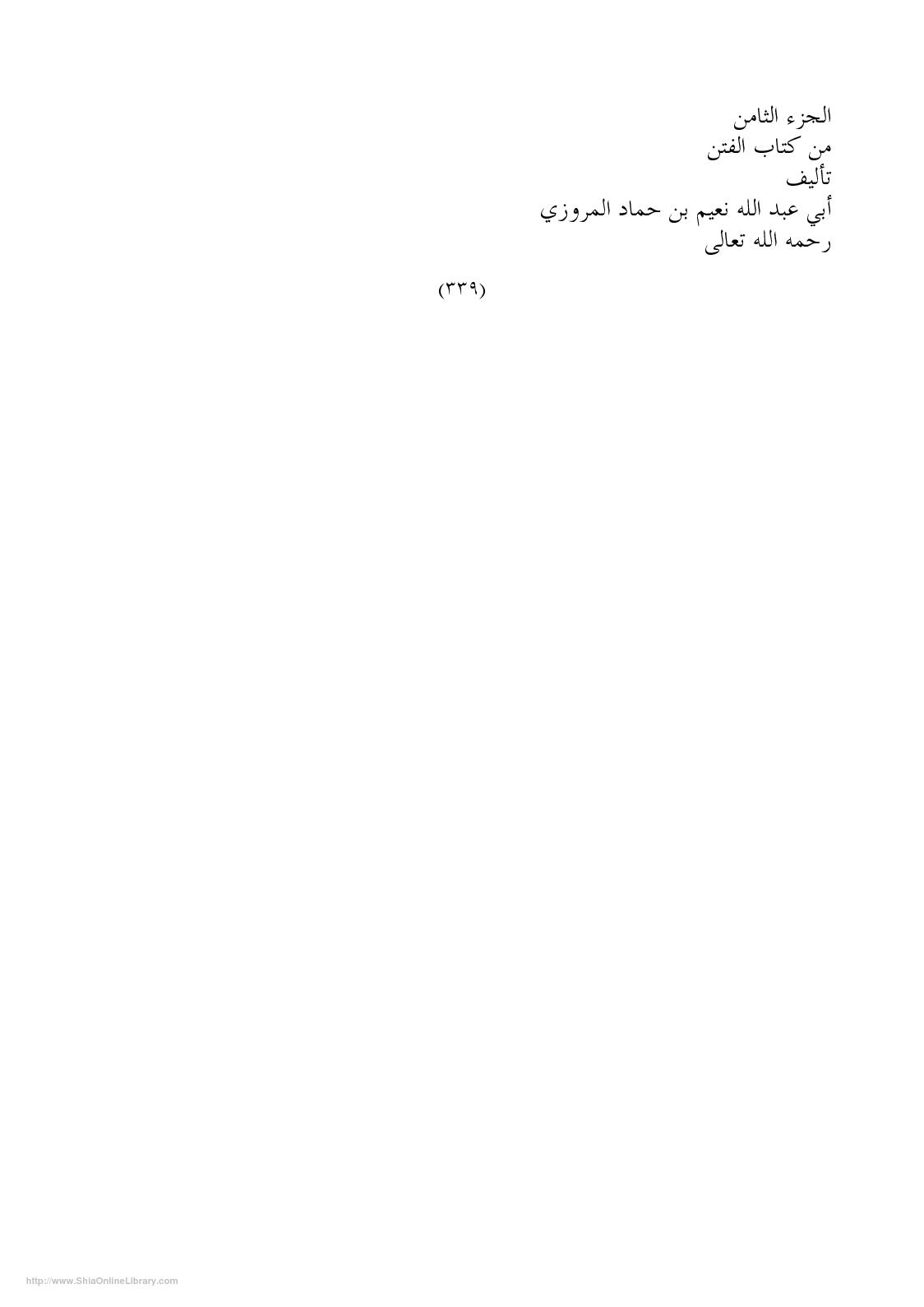 Page 335