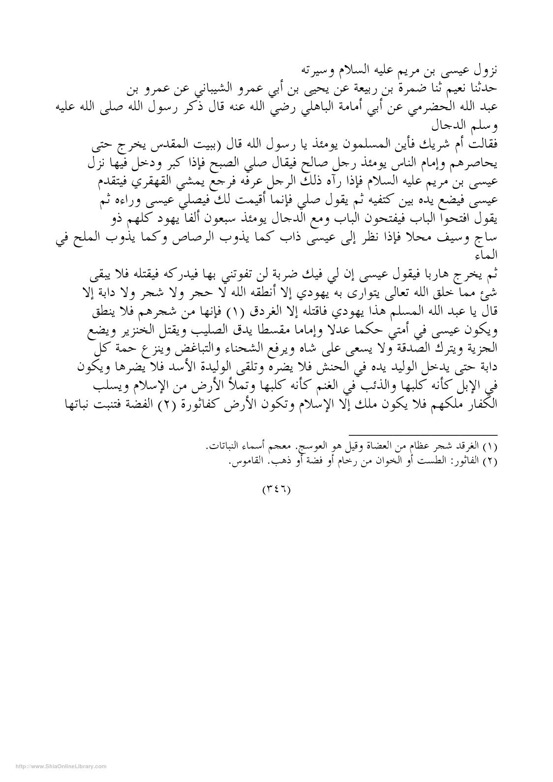 Page 341