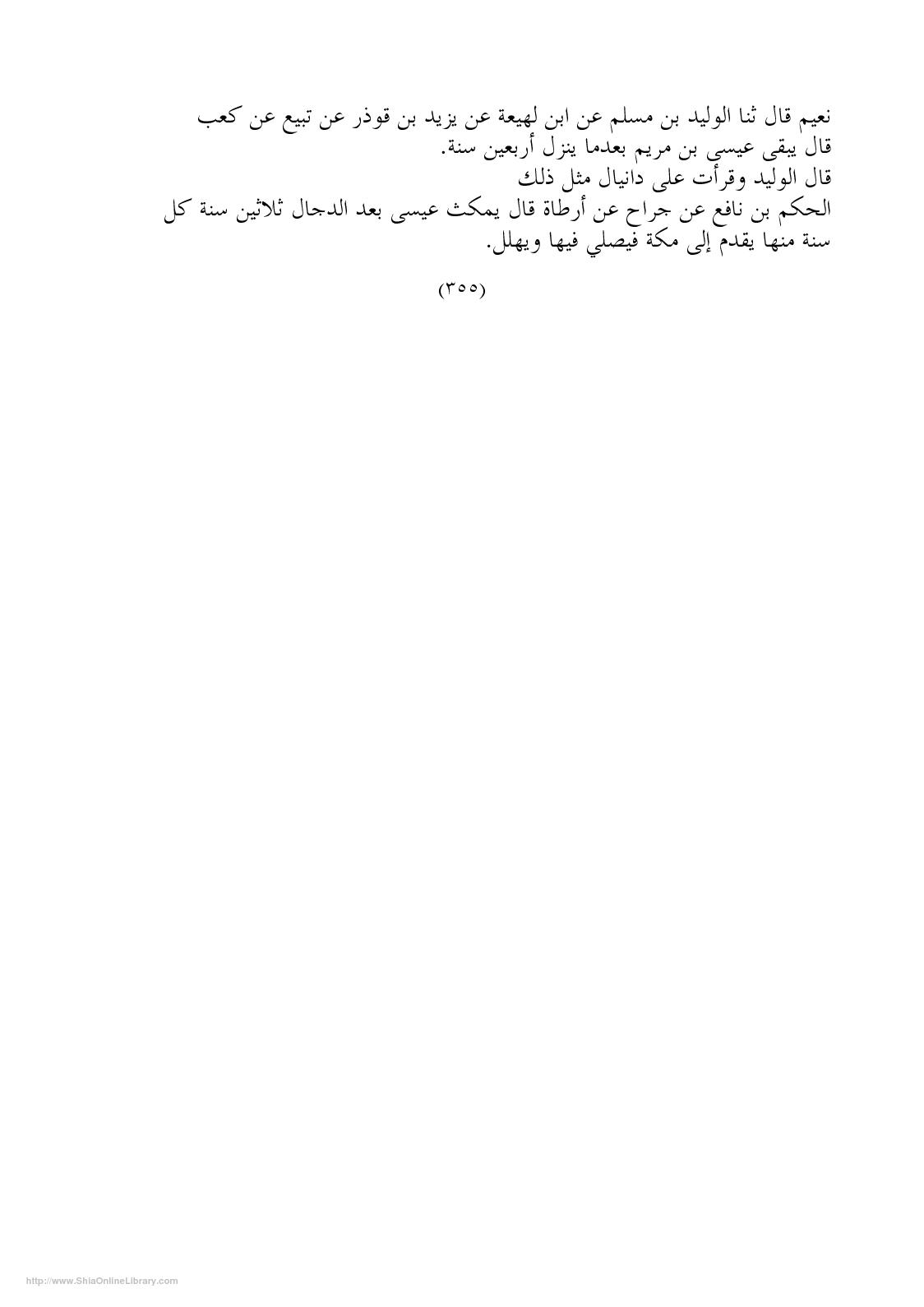 Page 350