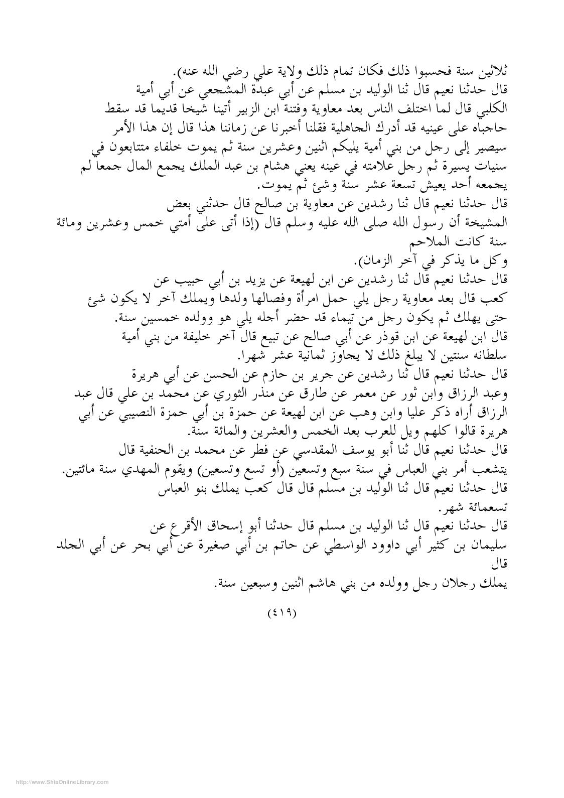 Page 412
