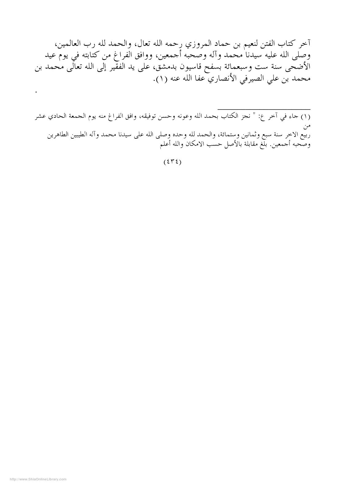 Page 427