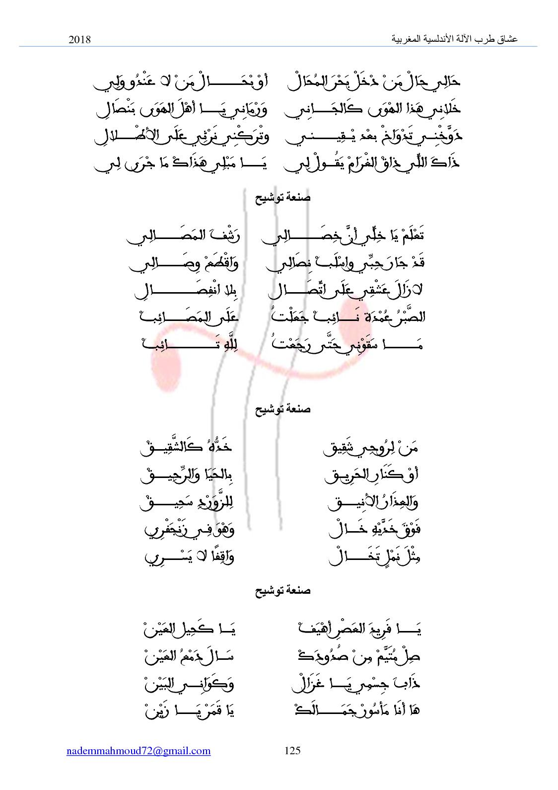 Page 126