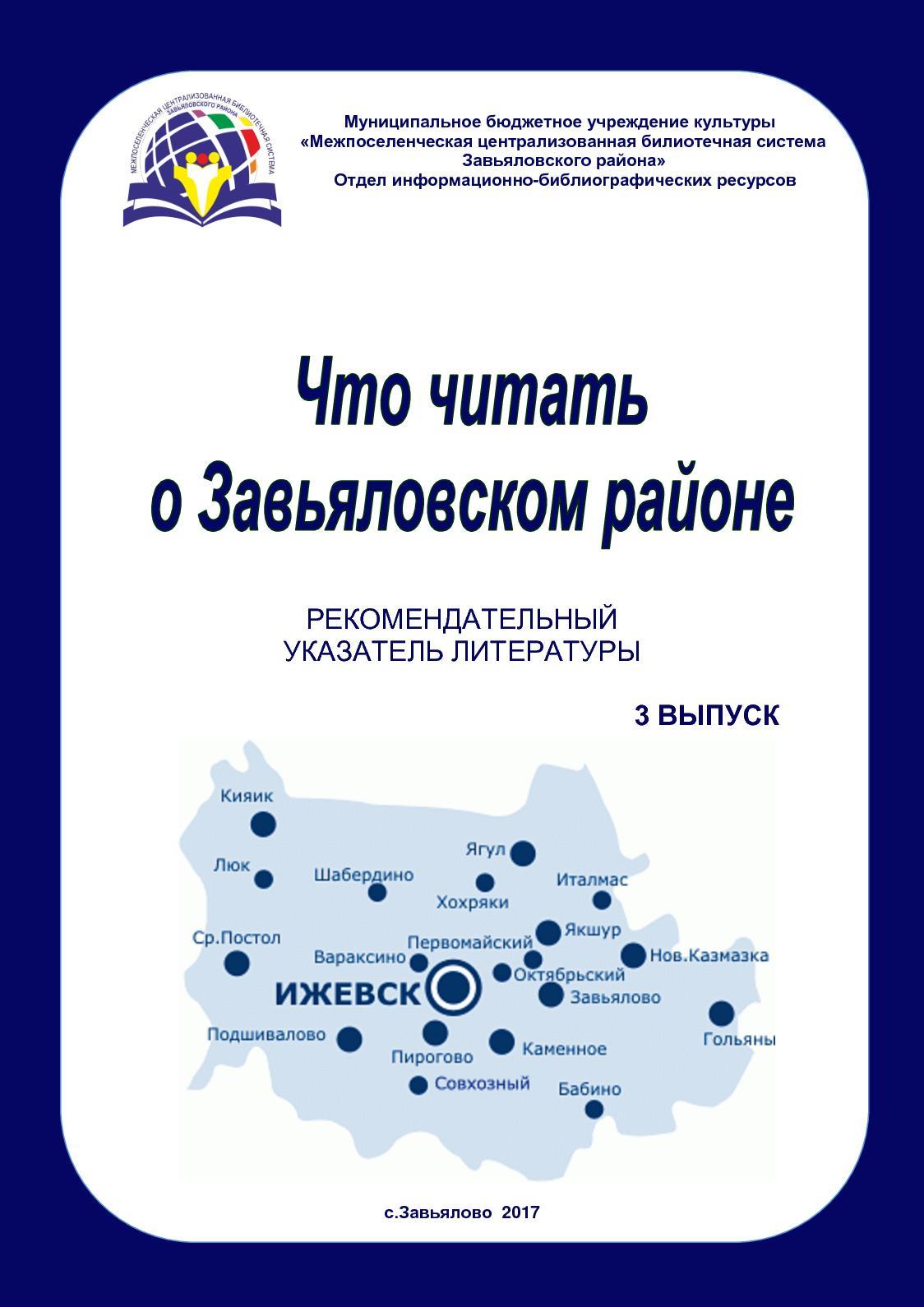 документы для регистрации структурного подразделения ооо