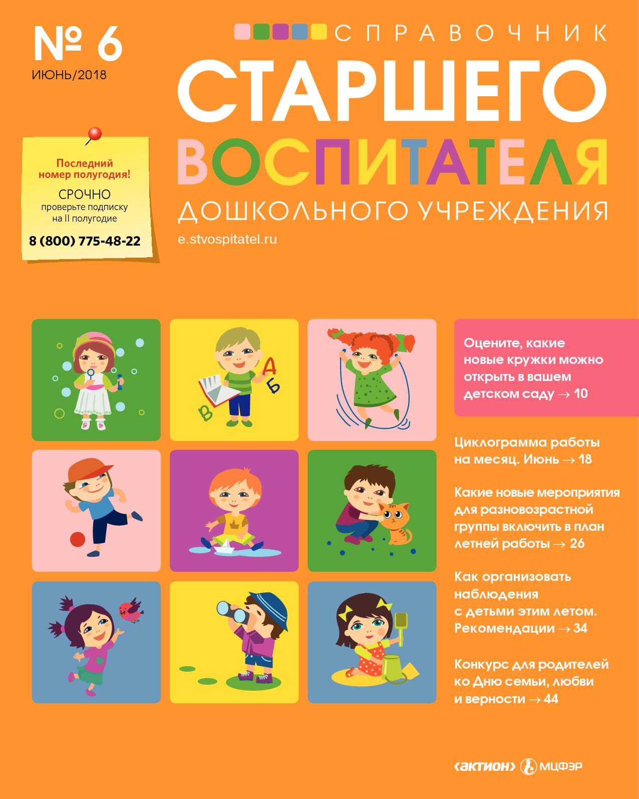 Тинькофф банк кредит карта онлайн