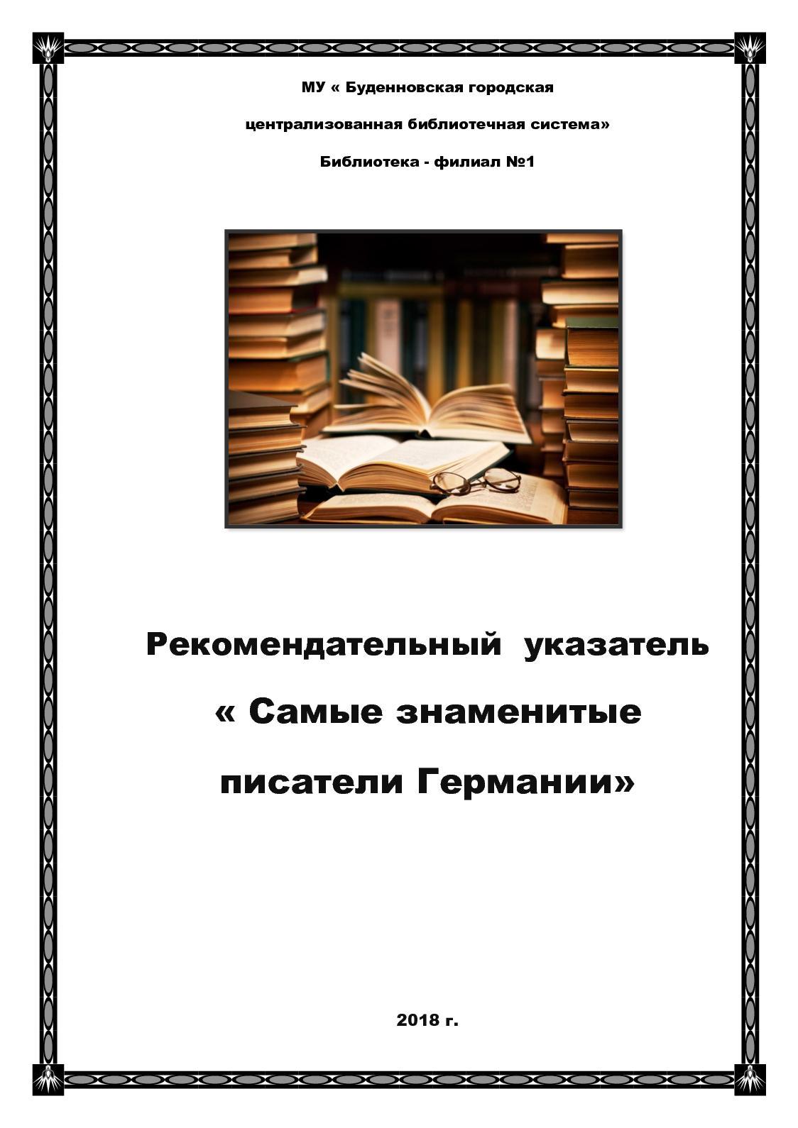 Известный писатель автор детективных романов написал философское эссе 7449