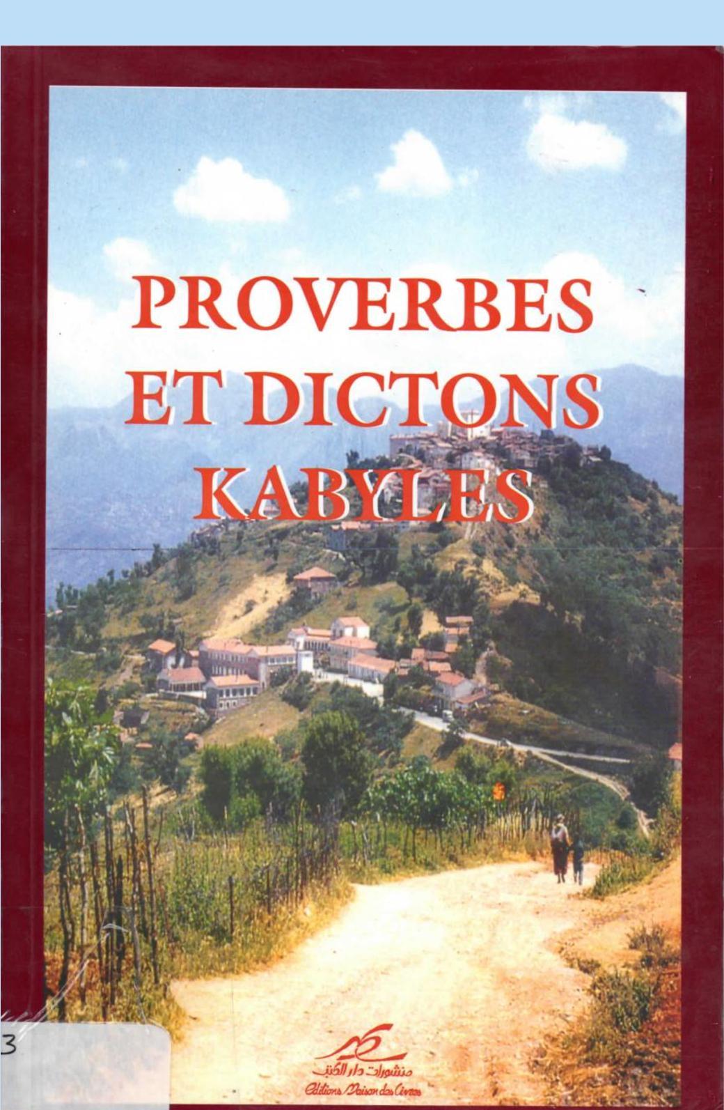 Calaméo Proverbes Calaméo Dictons Calaméo Proverbes Proverbes Dictons Dictons Kabyles Kabyles VpqzSUM