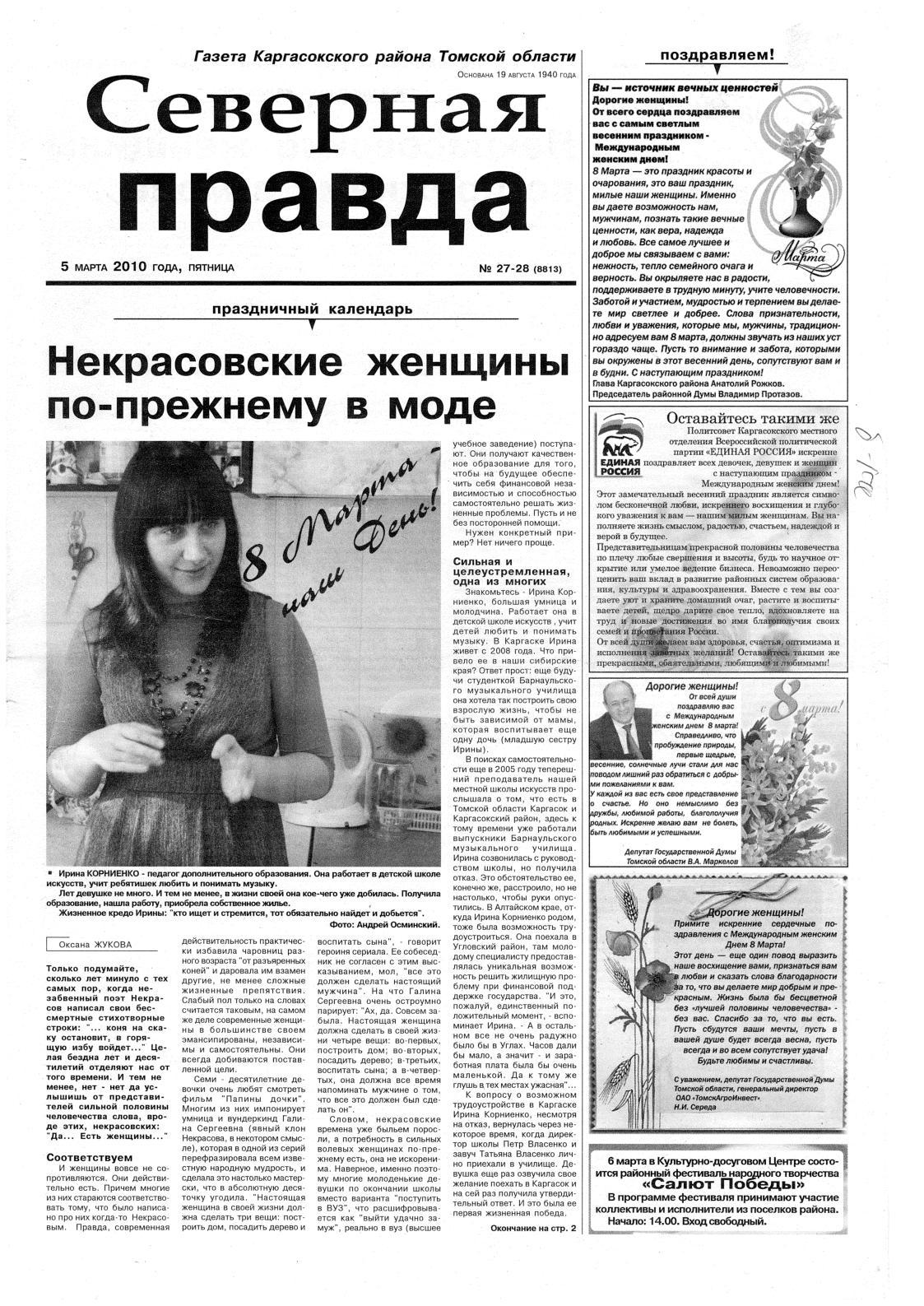 Работа в томске для девушек без образования работа в воронеже для девушек