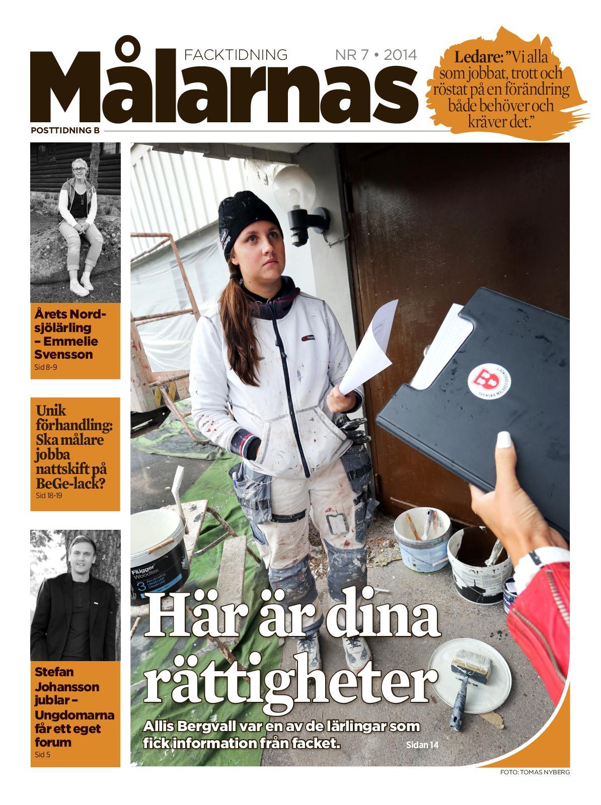 Birgitta Berglund sprutar svart Trekant Porr Film