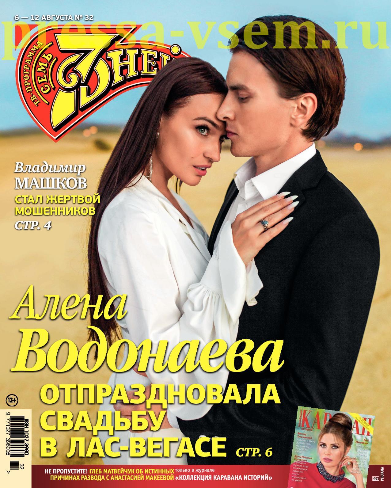 Художественные гей фильмы снятые русскими режисс рами в 2007 2012 г г