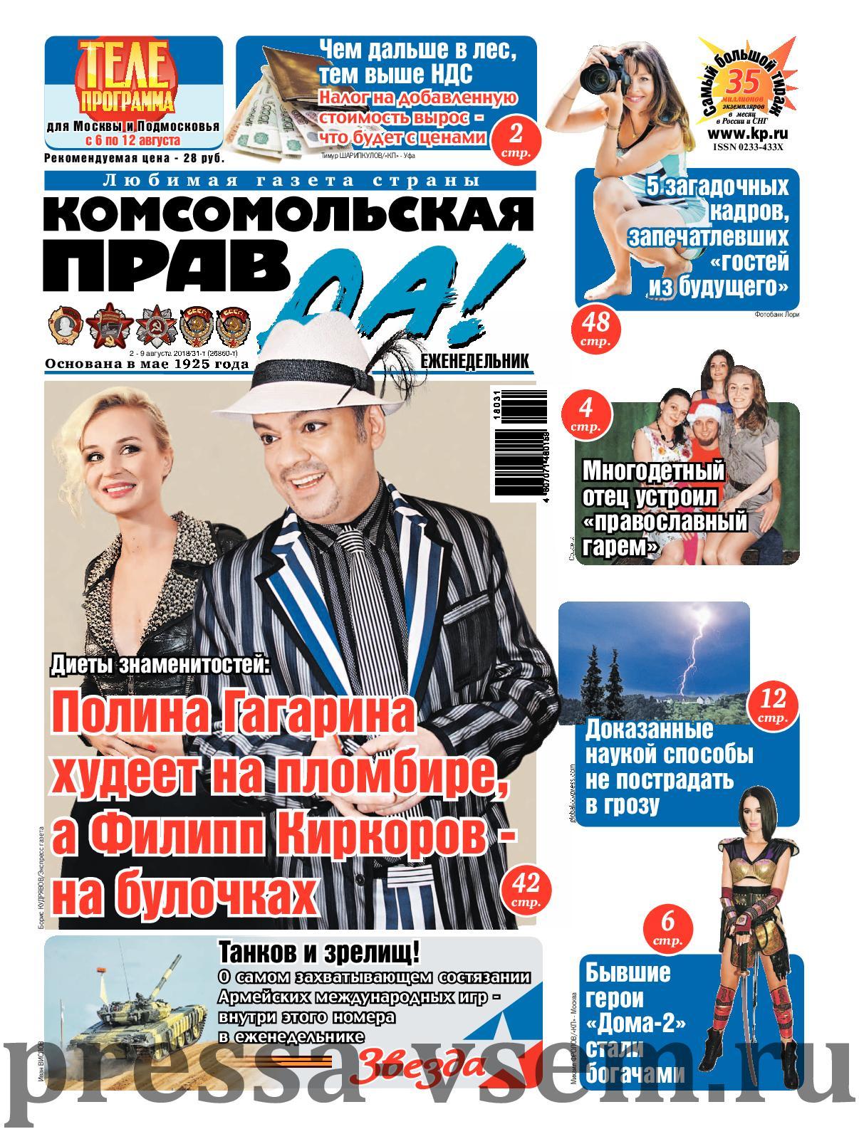 menya-zovut-lida-ya-vdova-hochu-seks-priezzhay-pishi-penza-porno-podrug-lesbiyanok