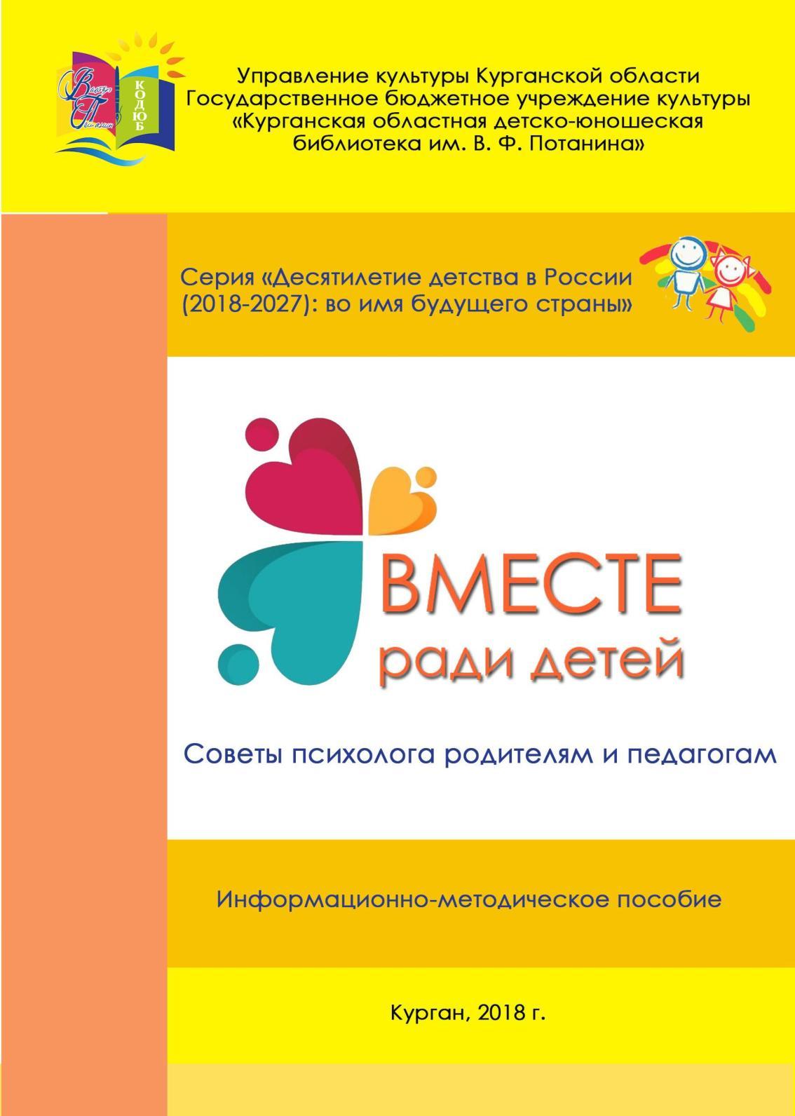 Девушка модель работы психолога и родителей работа в автосалонах для девушек москва