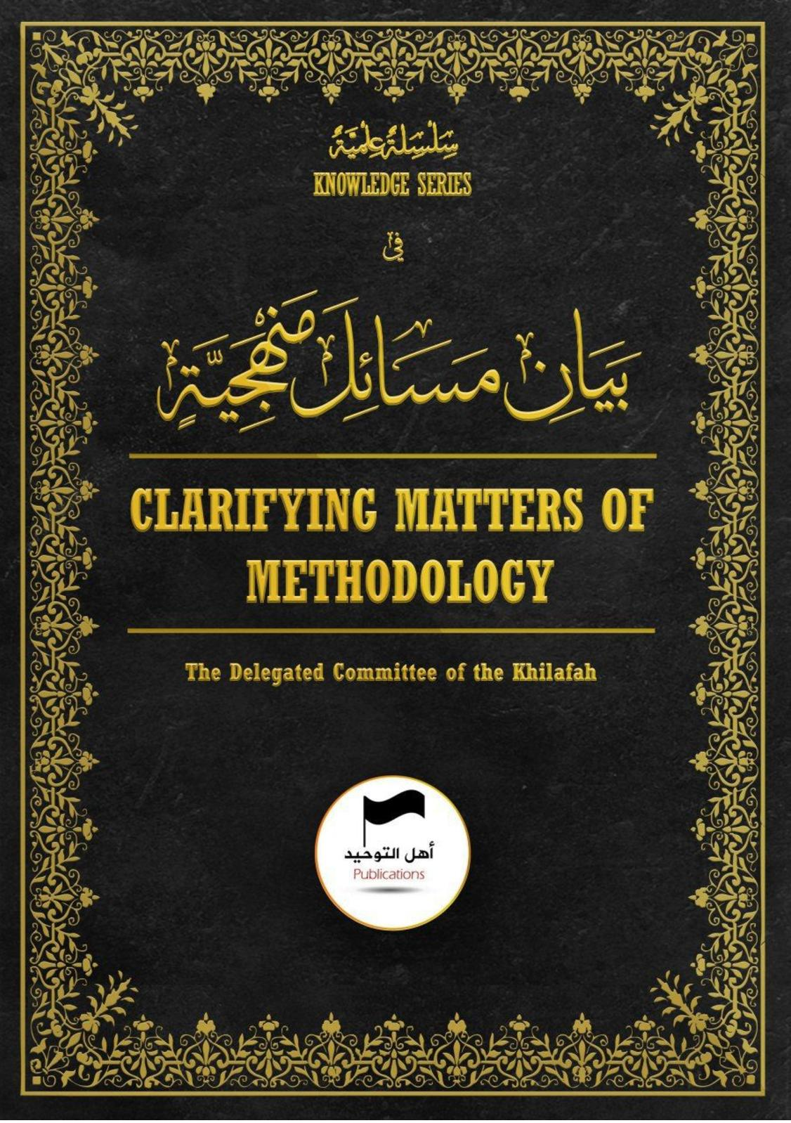 Calaméo - Clarifying Matters Of Methodology