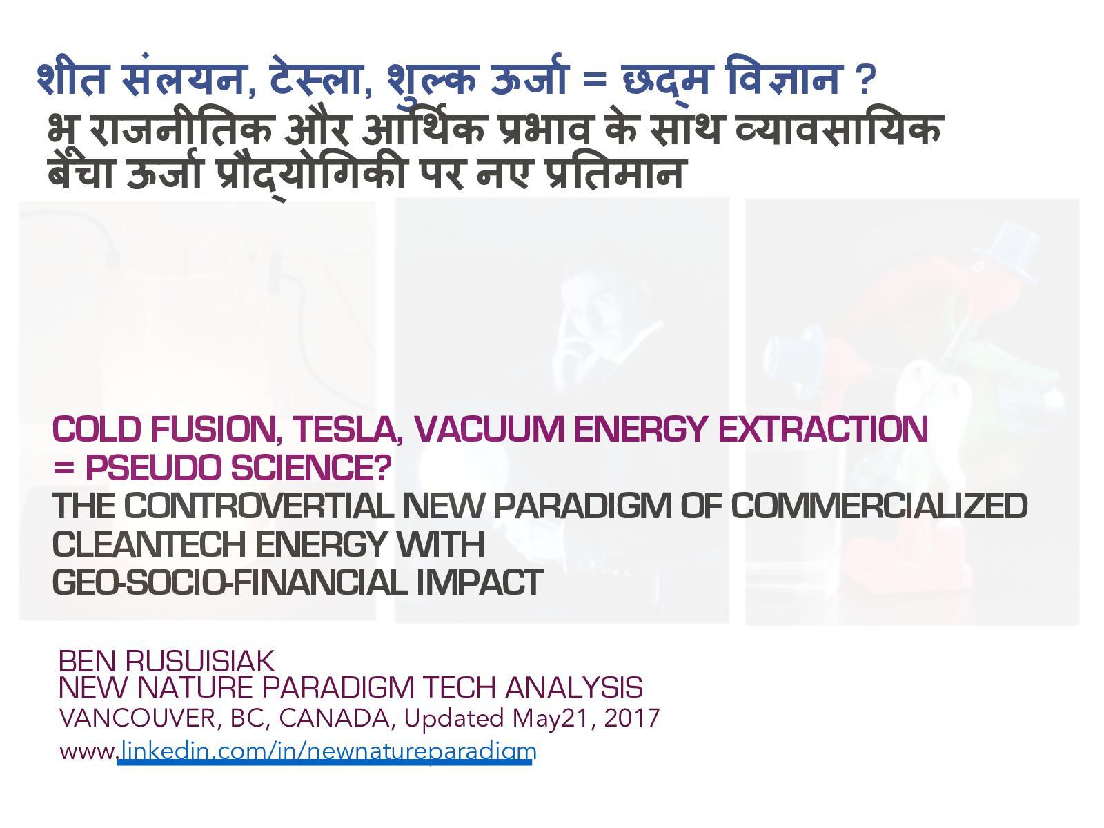 Calaméo - शीत संलयन, टेस्ला, शुल्क ऊर्जा