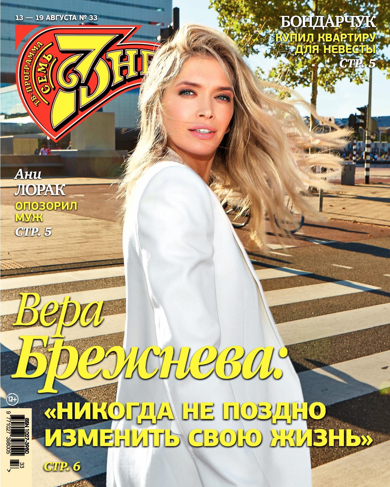 Попка Любавы Грешновой – Счастливый Конец (2012)