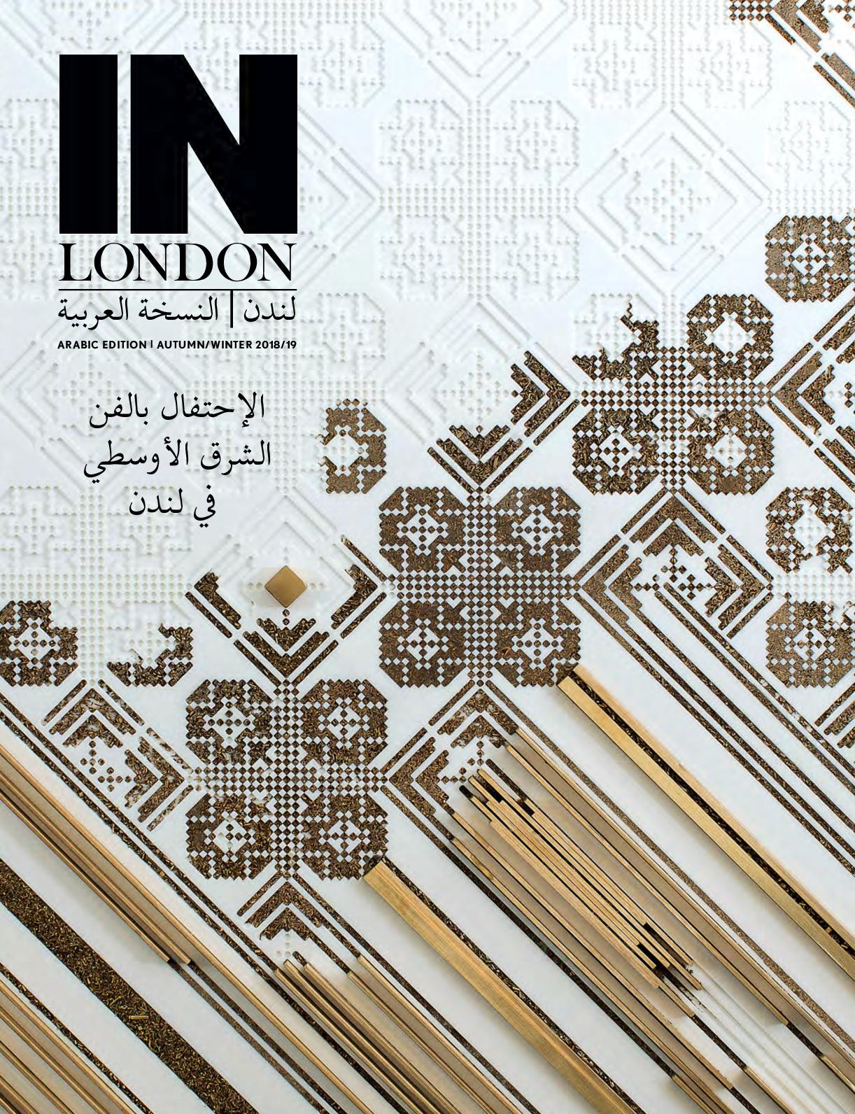 be3932cef Calaméo - IN LONDON ARABIC EDITION 2018 2ND EDITION