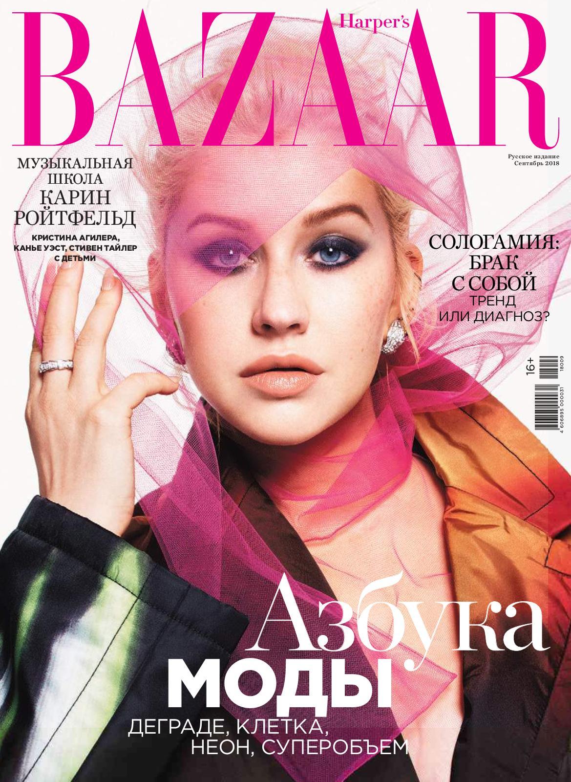 Calaméo - Harper s Bazaar №31 2018 0d08d916619