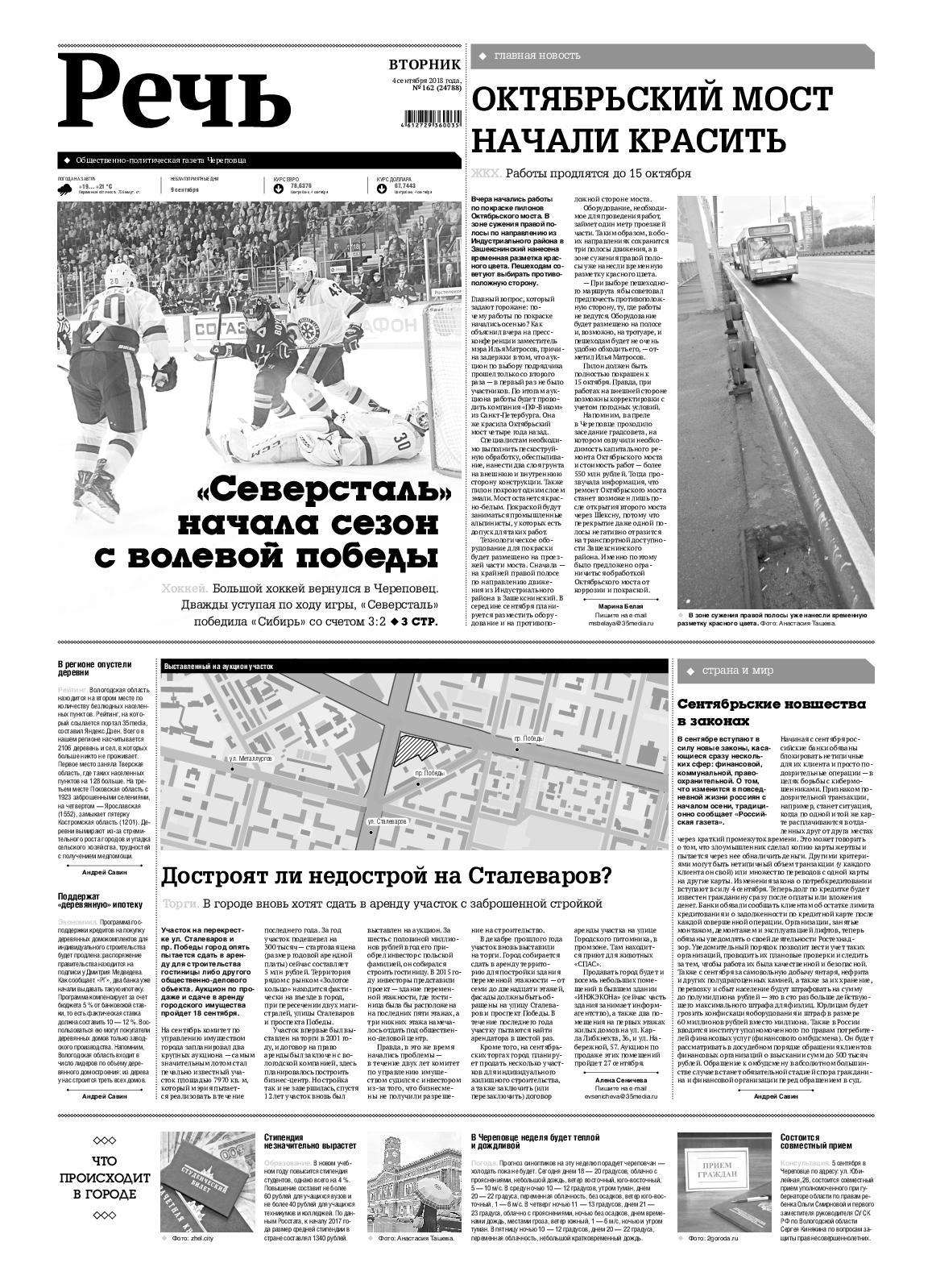 савелий хочет взять в кредит 1.4 млн рублей погашение кредита происходит хендай в кредит условия