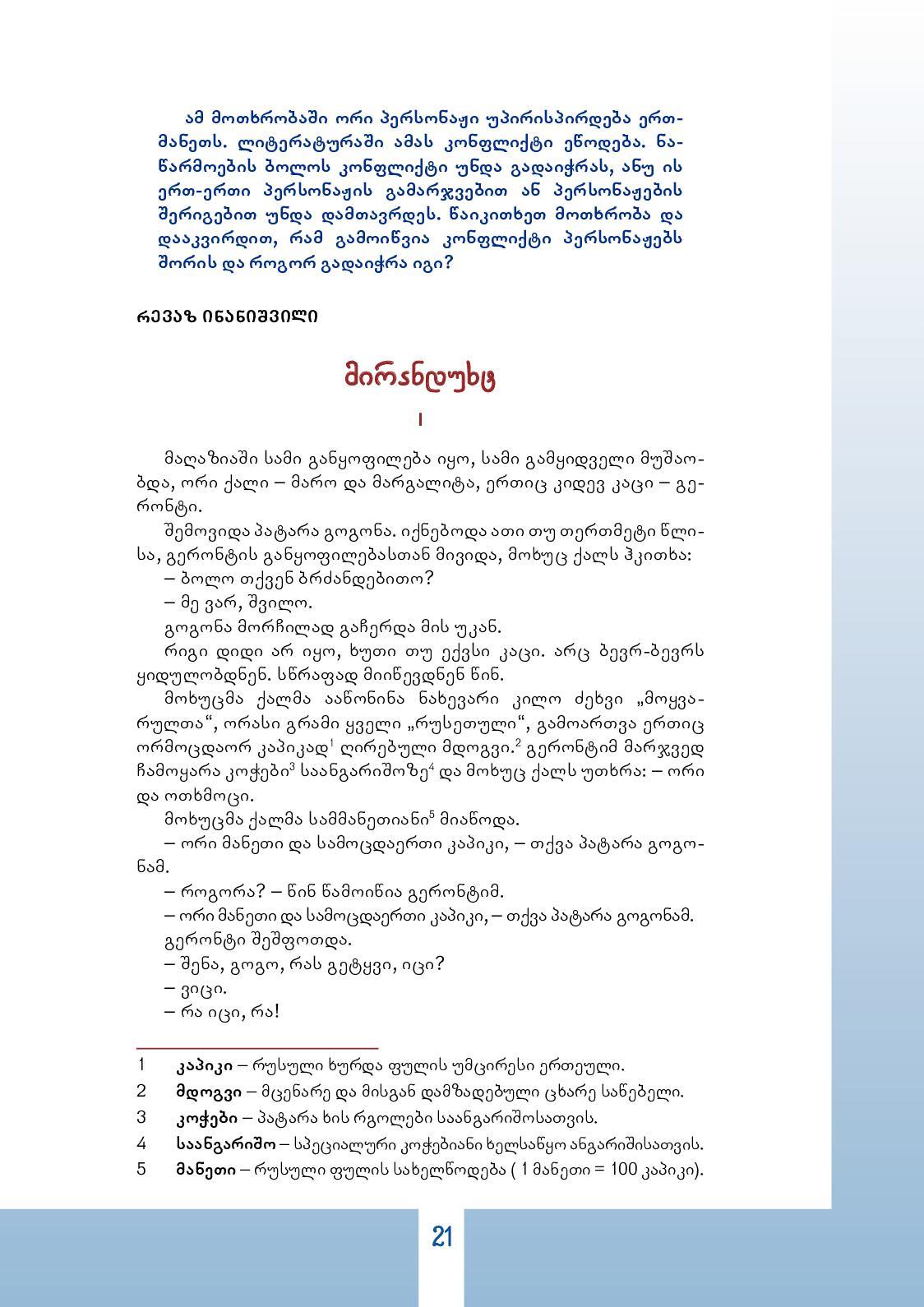 Gc max zsírégető. Étvágycsökkentő Garcinia Cambogia gyors fogyásgátló zsírégető
