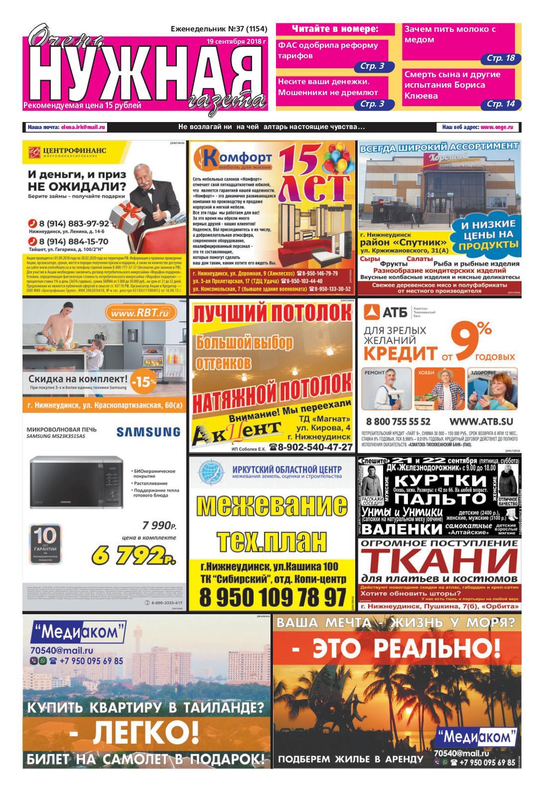 Кредит автострой банк москва