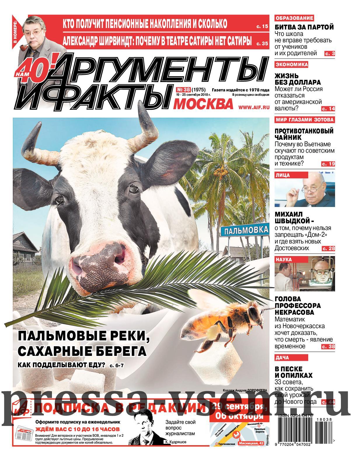 zhguchiy-skolzkiy-massazh-po-pise-smotret-porno-s-tetkami-v-vannoy