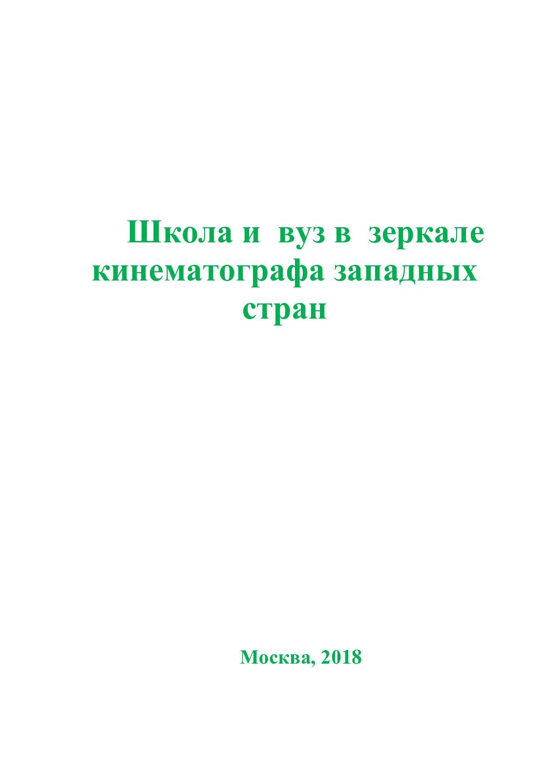 Кэтлин Уилхойт В Лифчике – Частная Школа (1983)
