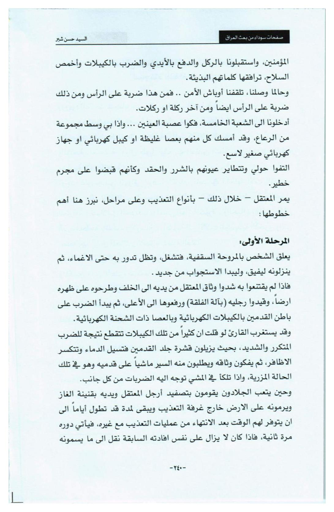 Page 222