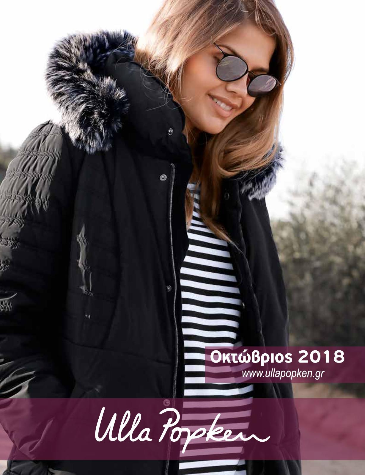9fbaf431cdec Calaméo - Ulla Popken October 2018