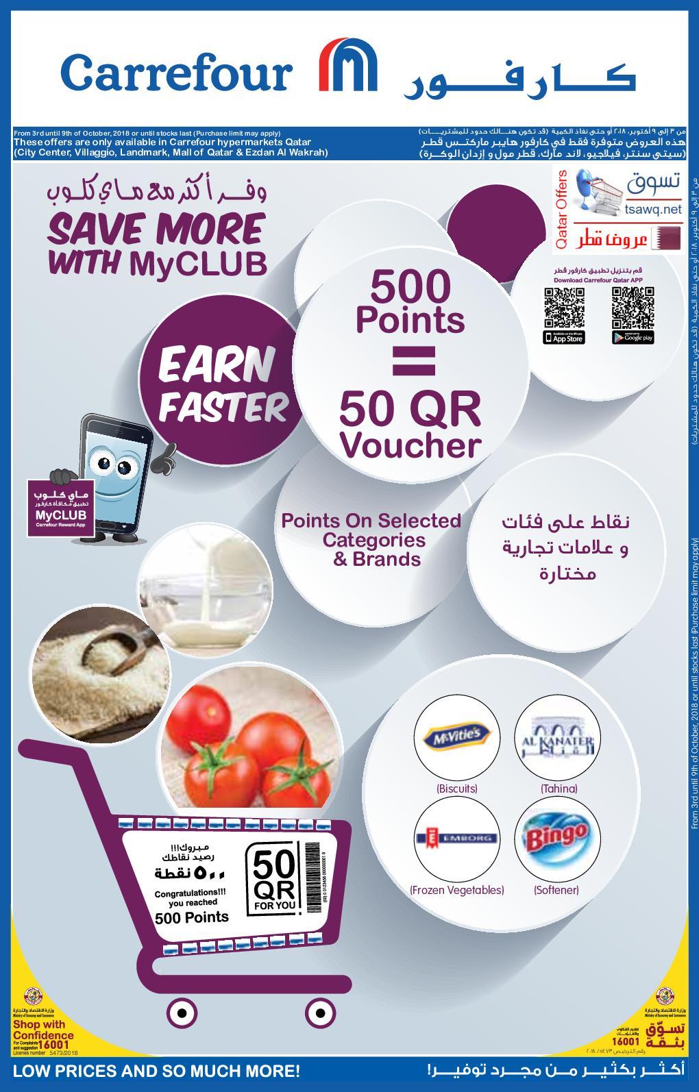 Calameo Tsawq Net Carrefour Hyper Qatar 03 10 2018