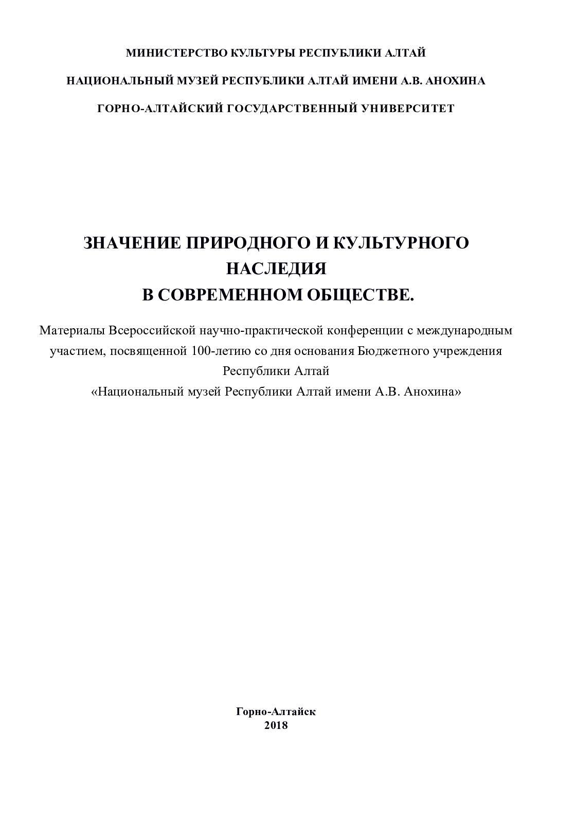 Карта москвы 2020 метро мцд