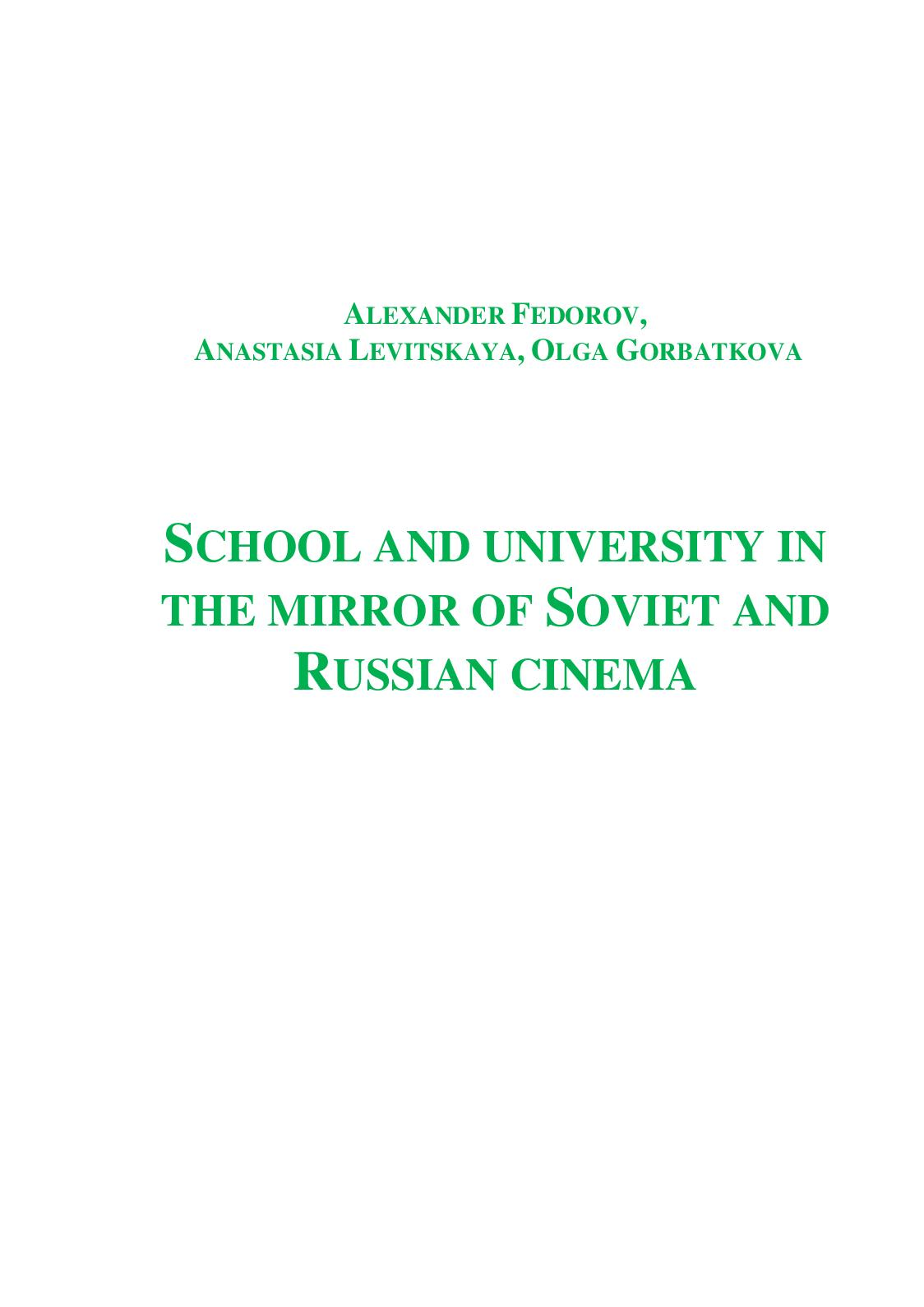 Adolescentes Amateur Porno calam�o - school and university in the mirror of soviet and