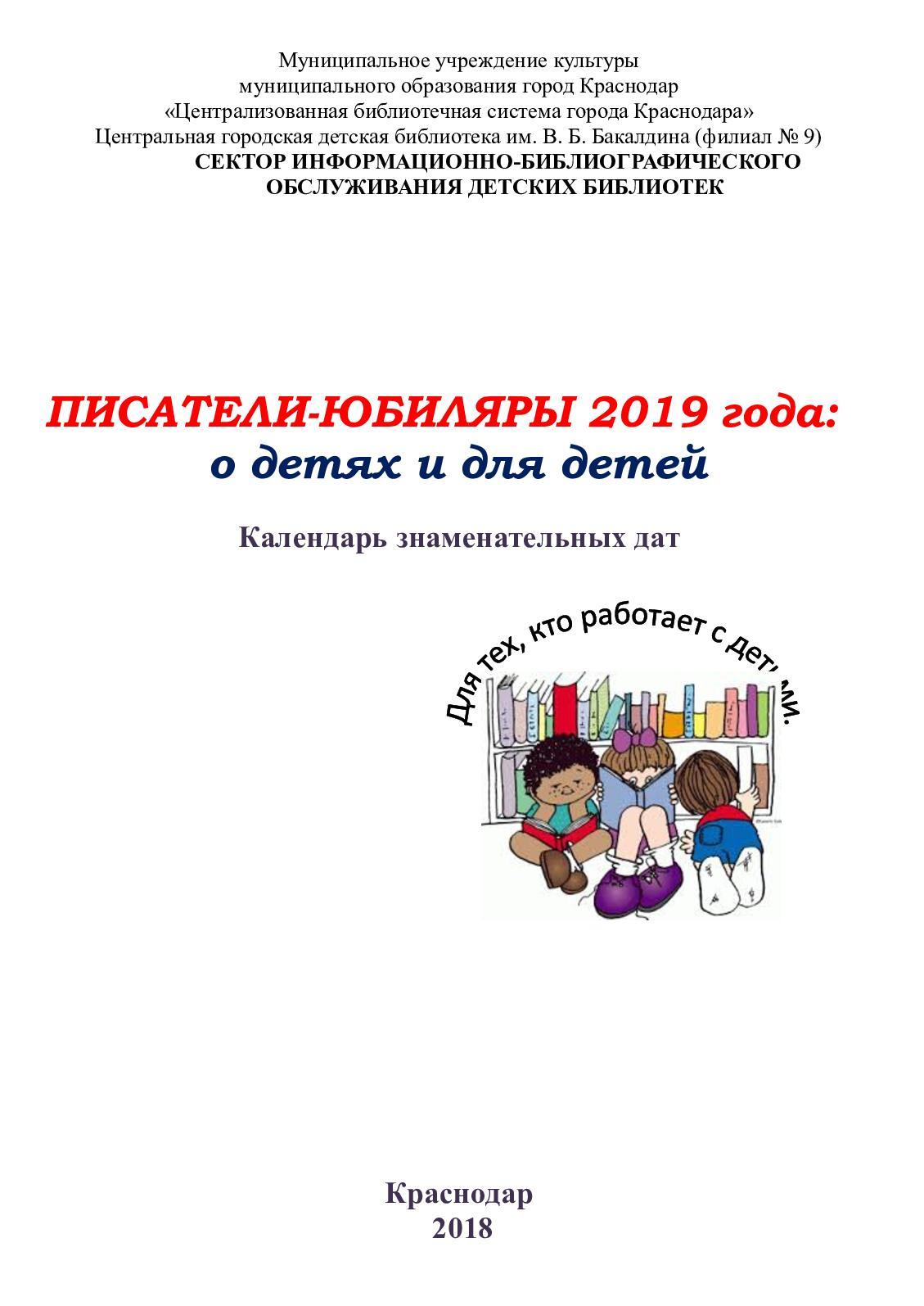 Смотреть Отдых в Крыму 2019. Санатории и пансионаты, все включено, частный сектор видео