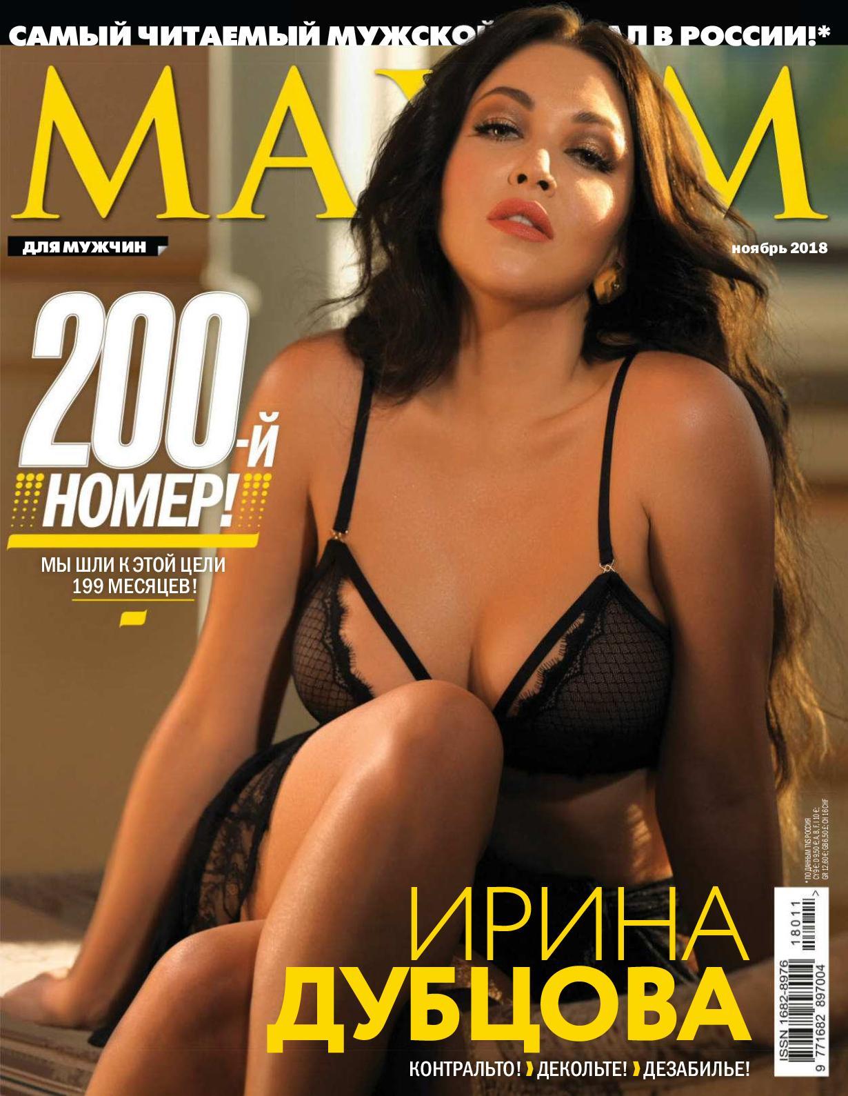 Смотреть русское порно с рубл вскими бизнес леди онлайн