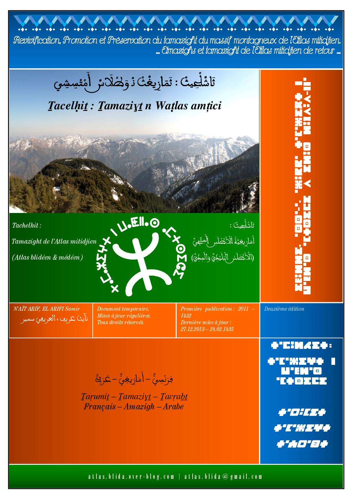 69068b661d0 Calaméo - Tamazight Atlas Blida Mtidja Algeria