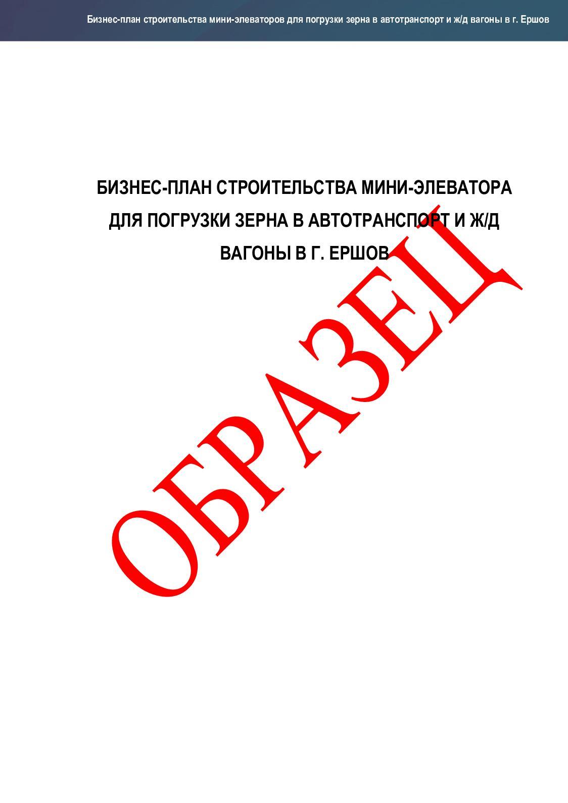 Транспортный налог 2010 ставки г.пугачёв прогнозы ставки кс го вк